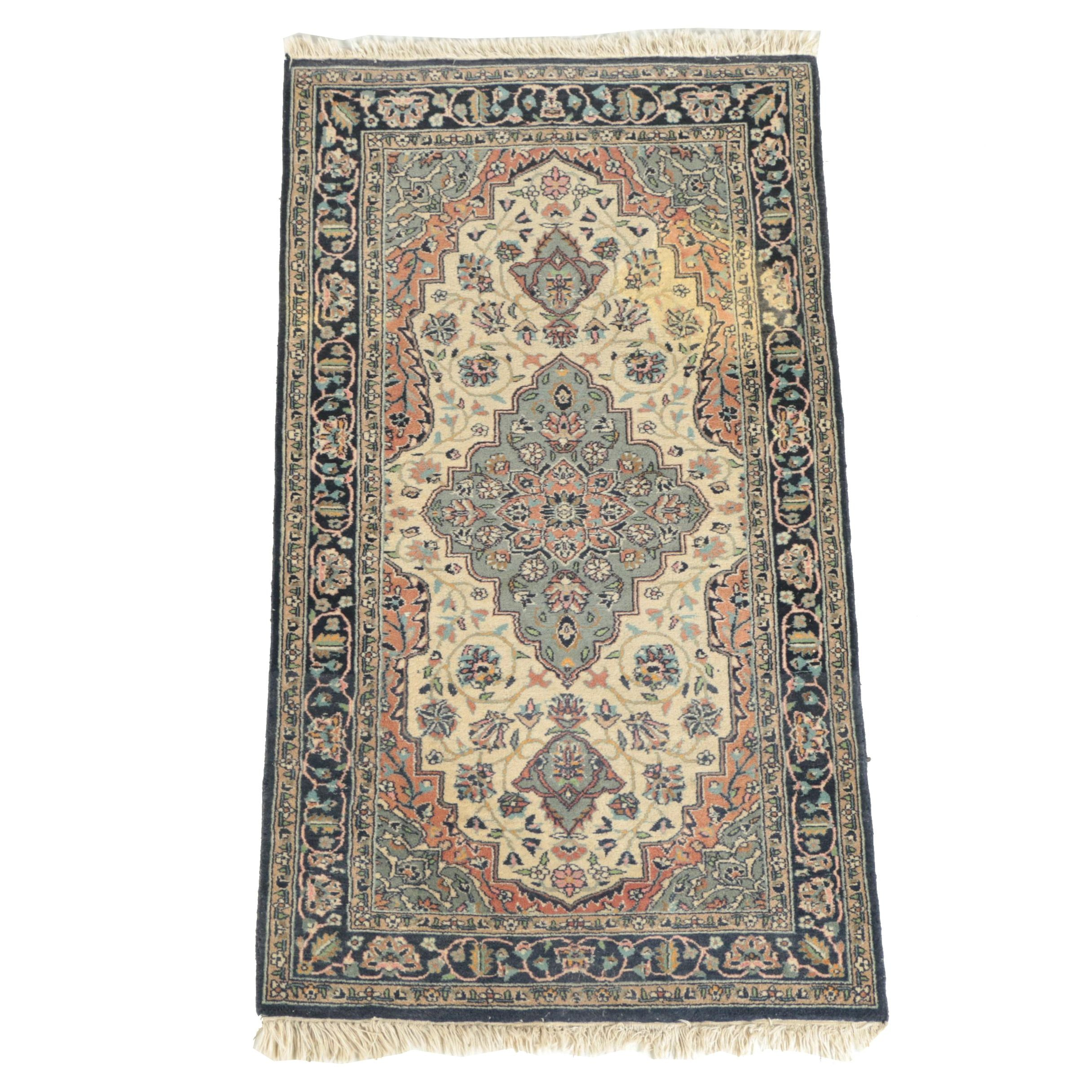 Hand-Knotted Romanian Floral Wool Accent Rug
