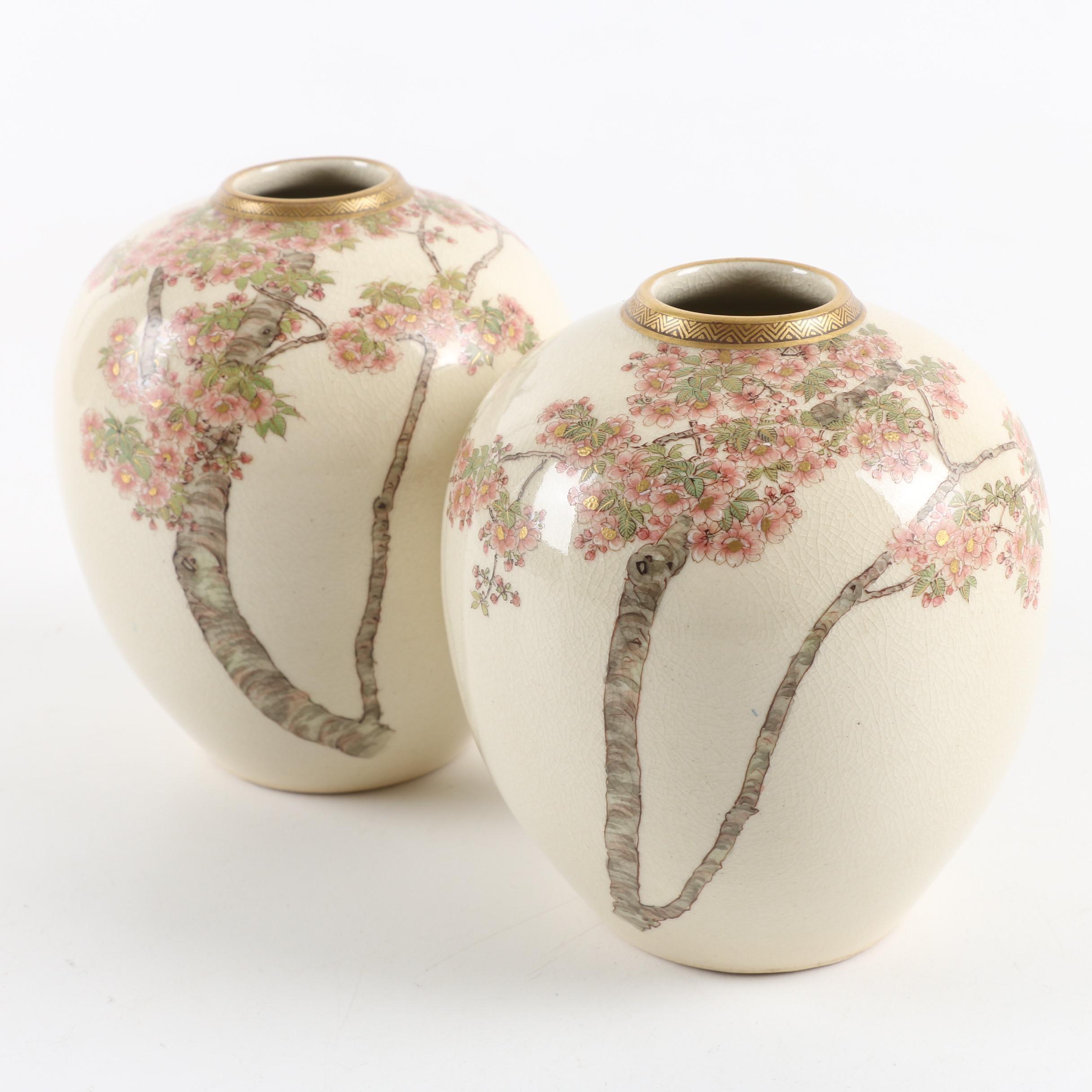 Japanese Kinkozan Porcelain Ginger Jars