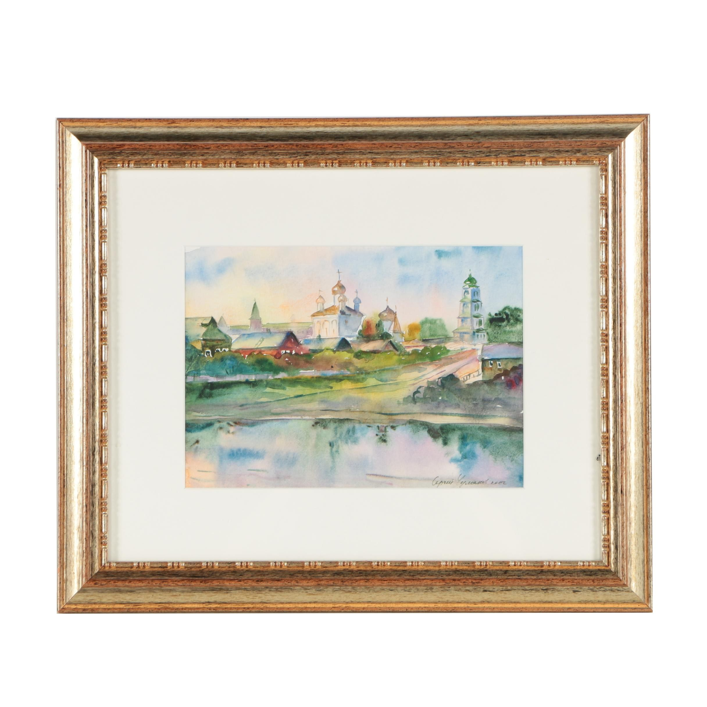 Contemporary Watercolor Painting of Russian Village Landscape