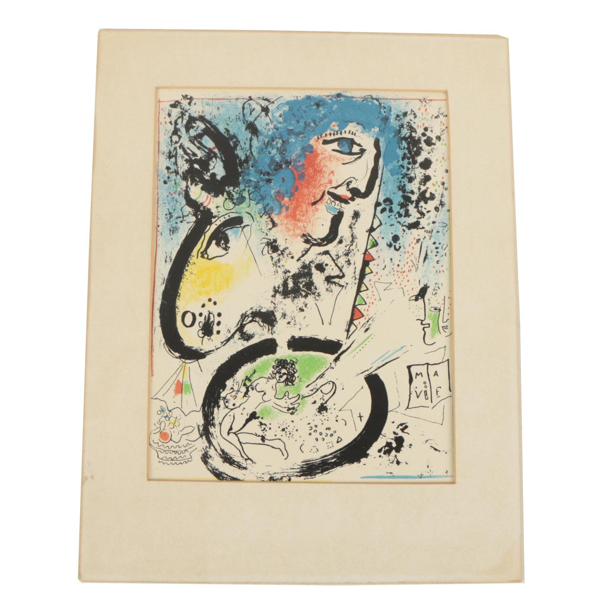 "Marc Chagall Collaborative Lithograph ""Self Portrait - Frontispiece"""