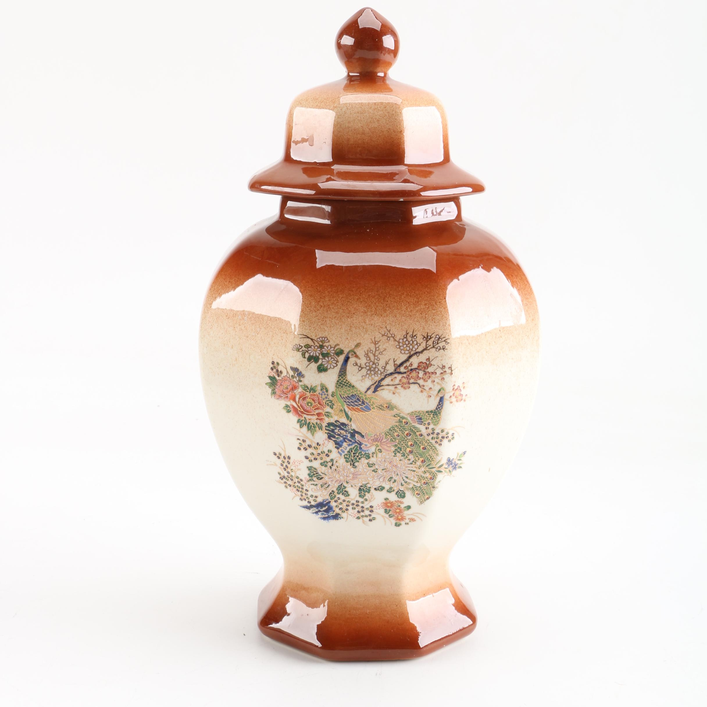 Japanese Lidded Peacock Motif Ceramic Ginger Jar