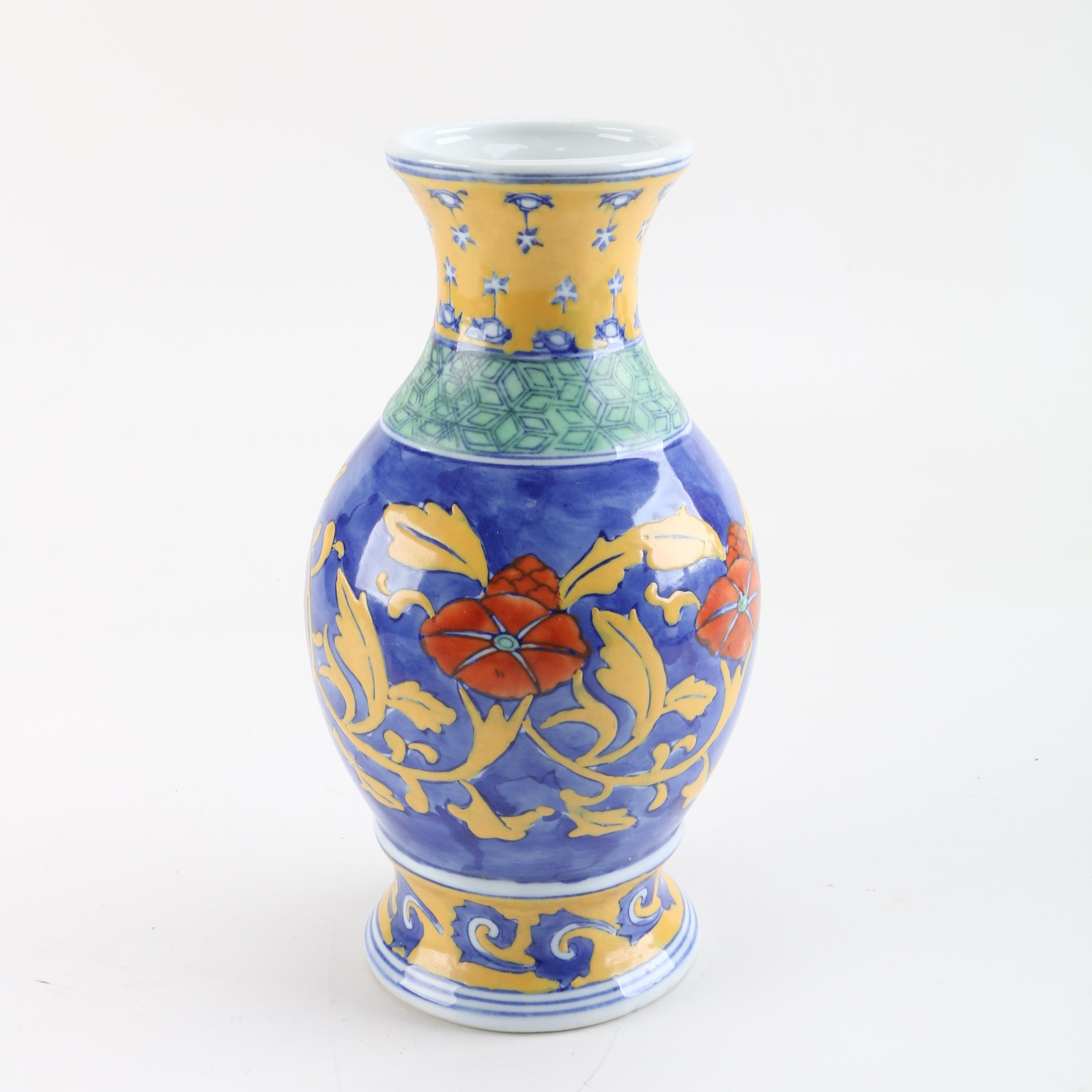 Hand-Painted Ceramic Vase