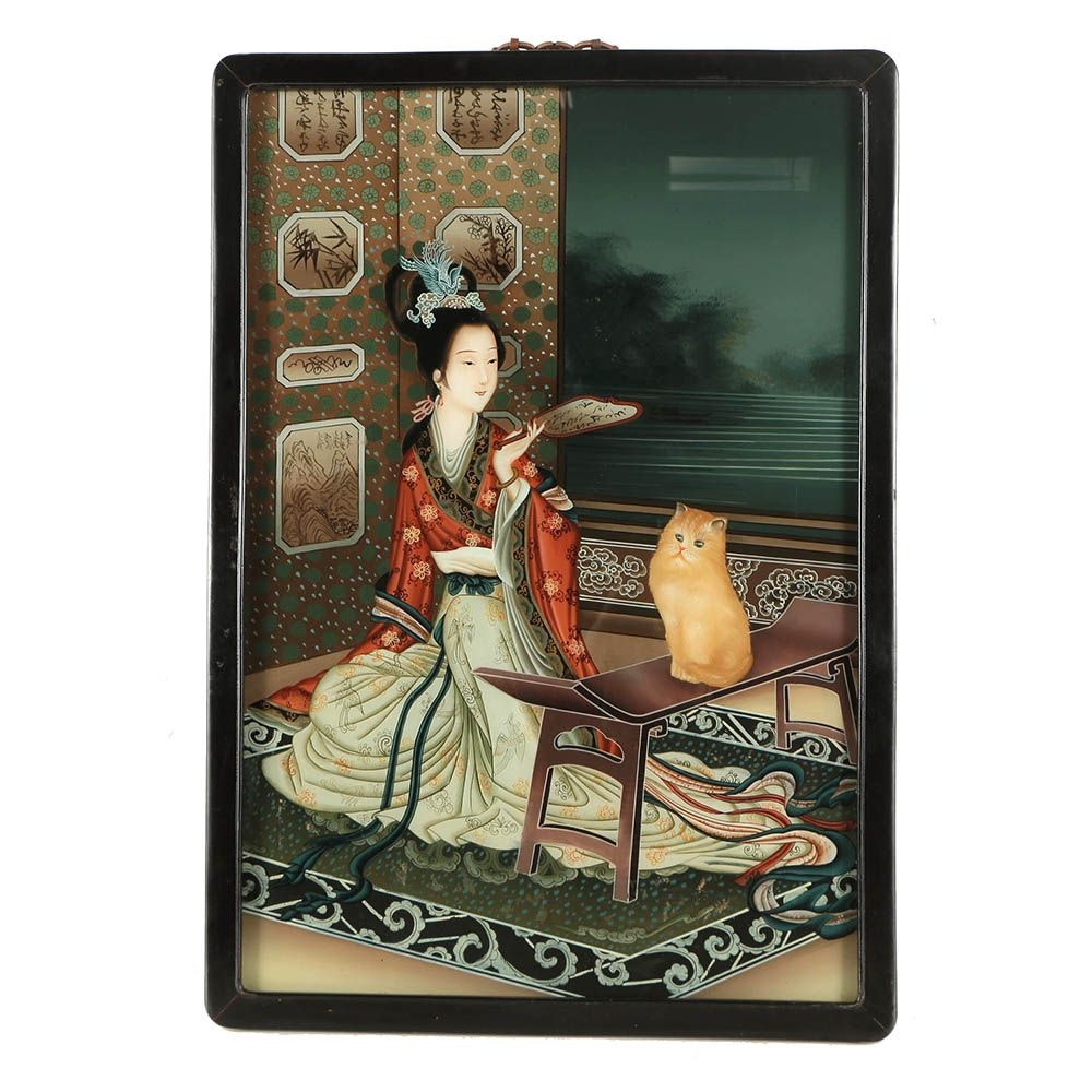 Chinese Reverse Glass Painting of Woman with Cat