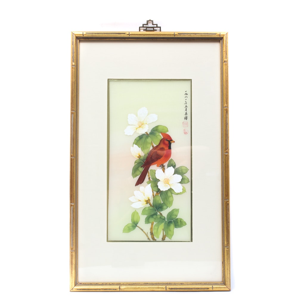 """Johnny Lung Chinese Gouache Painting on Silk """"Cardinal"""""""
