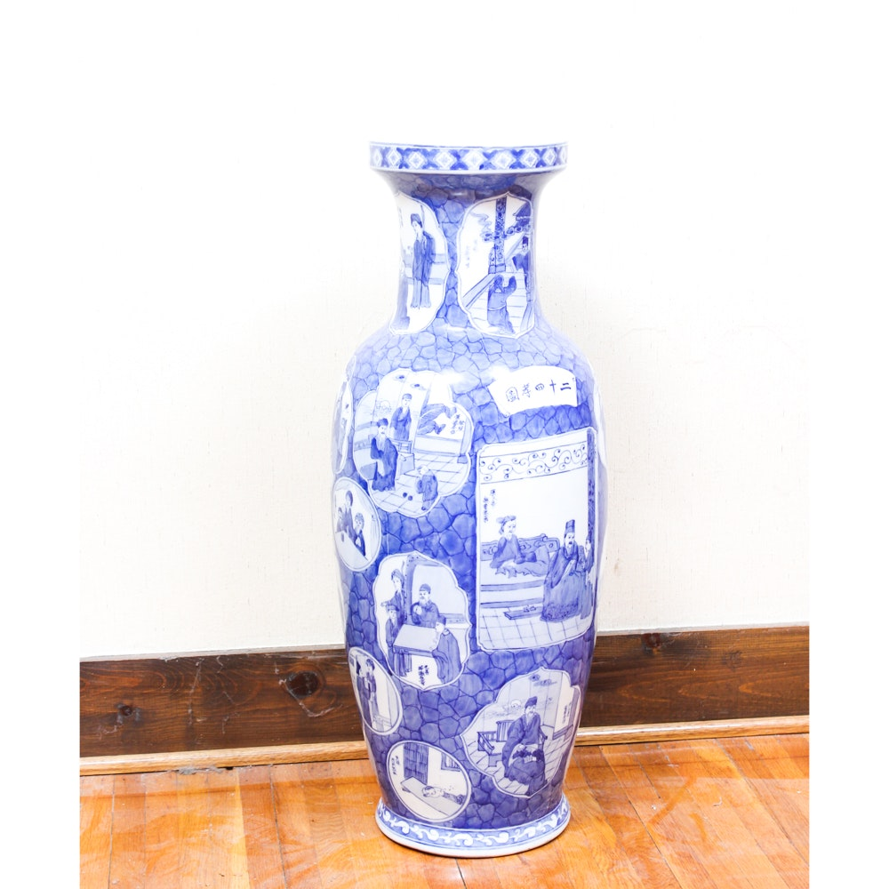 Chinese Hand Painted Ceramic Floor Vase