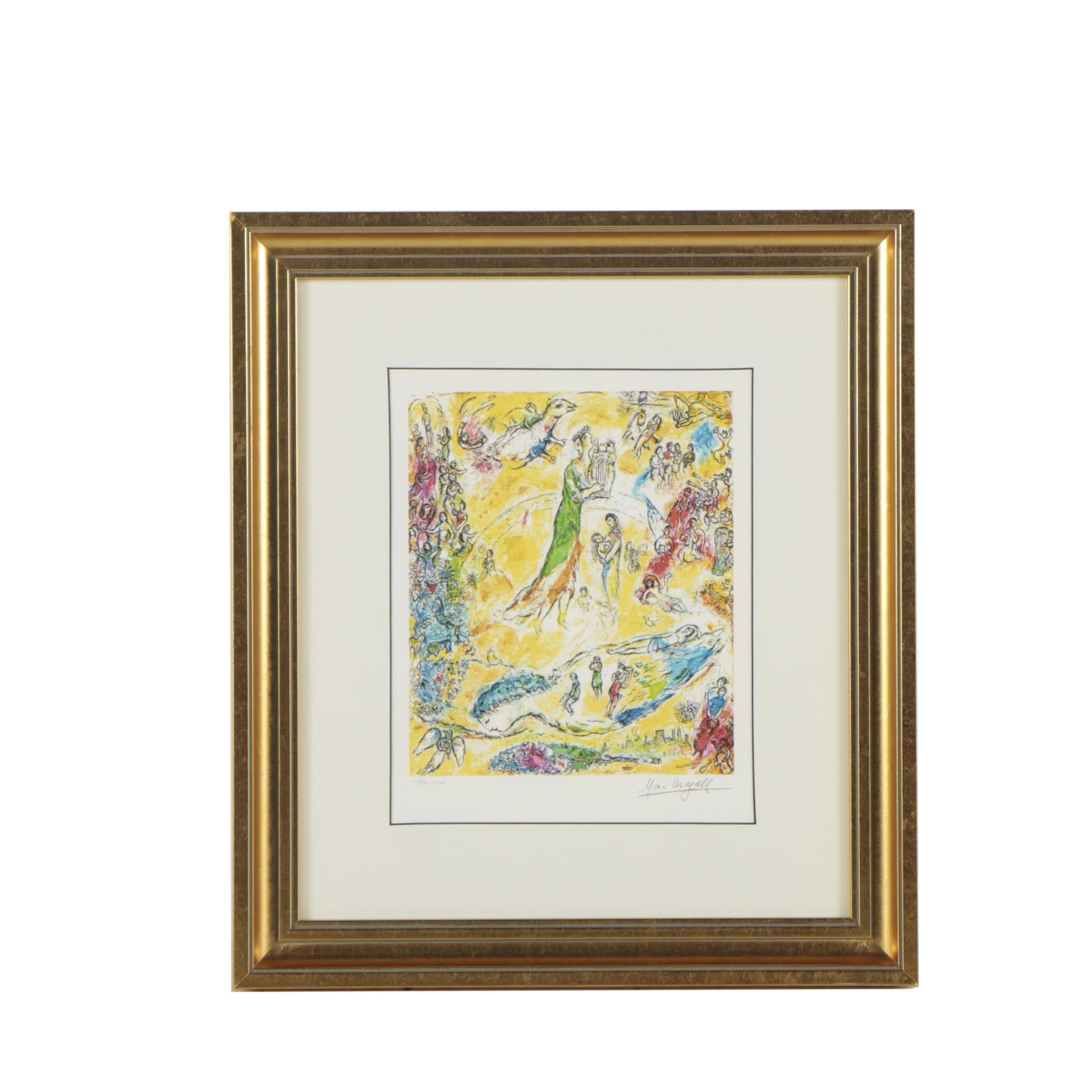 """Limited Edition Giclée after Marc Chagall's """"The Sources of Music"""""""