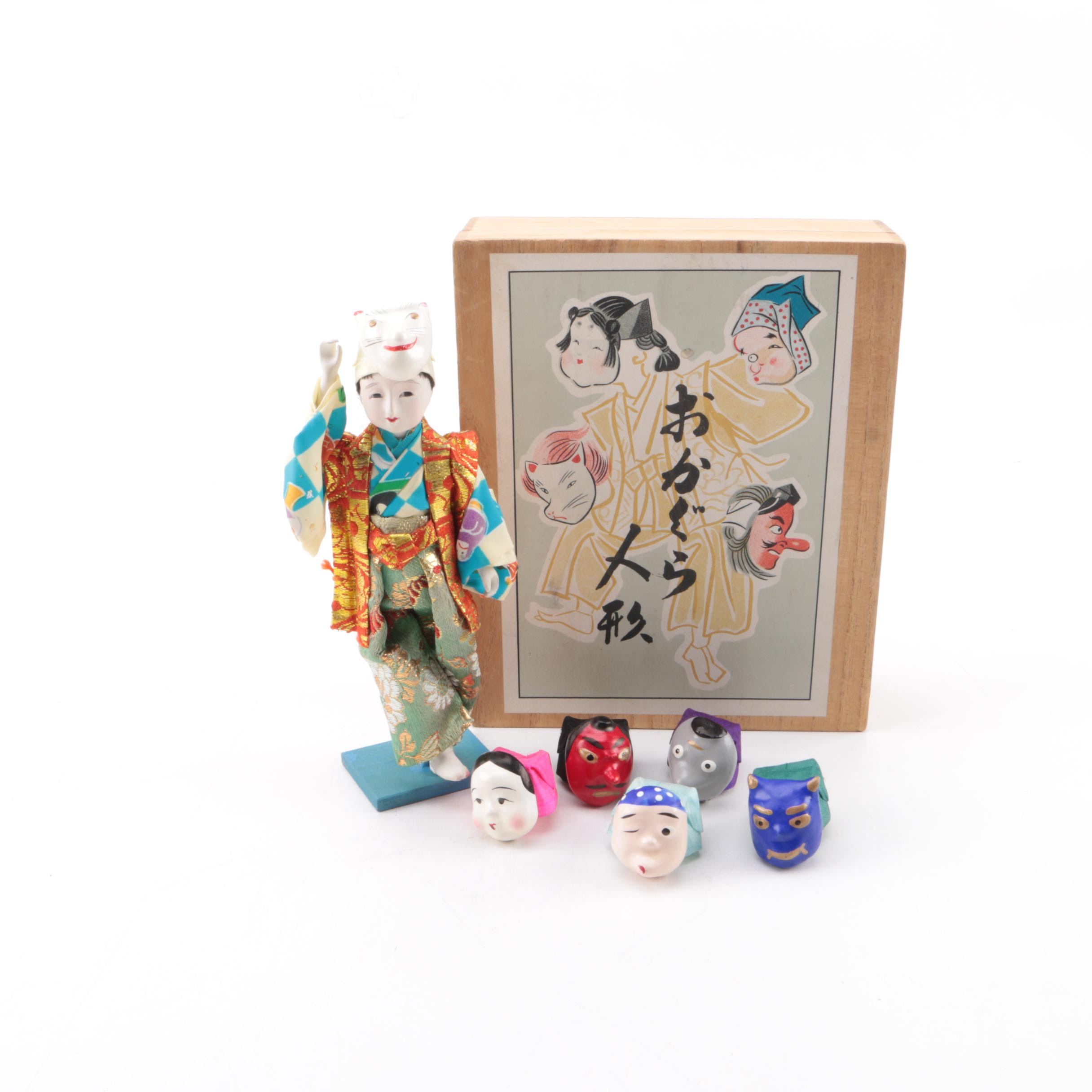 "Circa 1950s Japanese ""Mask-Dance"" Doll in Wooden Case"