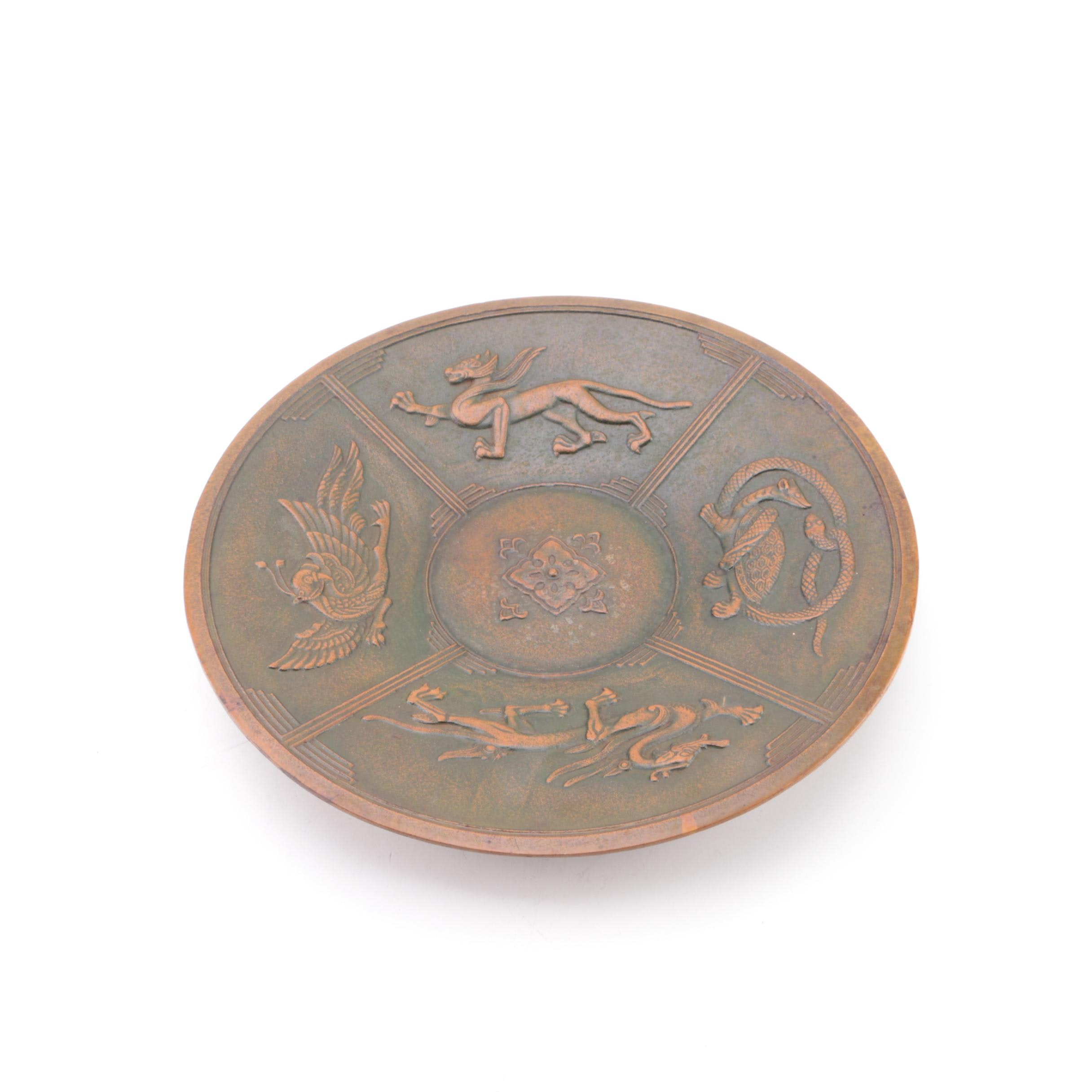 Chinese Decorative Metal Plate