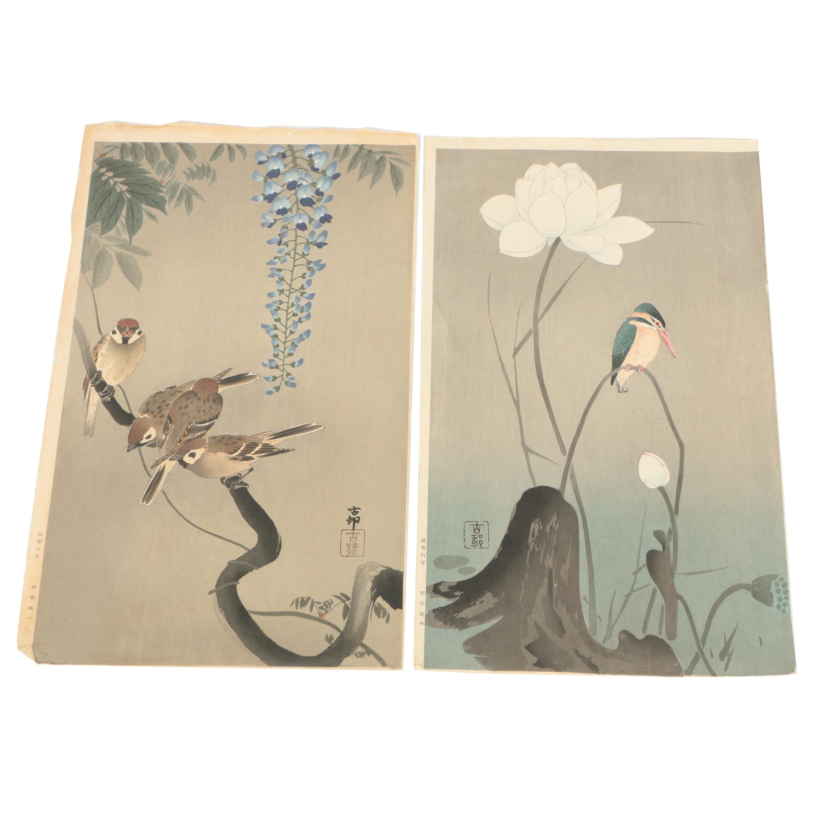 "Ohara Koson ""Kingfisher with Lotus"" and ""Sparrows and Wisteria"" Woodblock Prints"