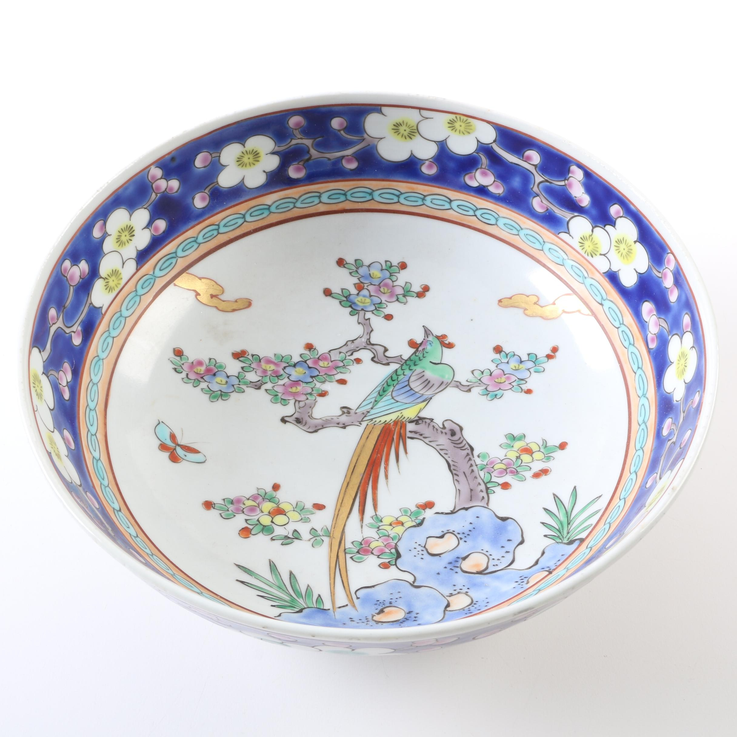 Chinese Hand-Painted Footed Porcelain Bowl