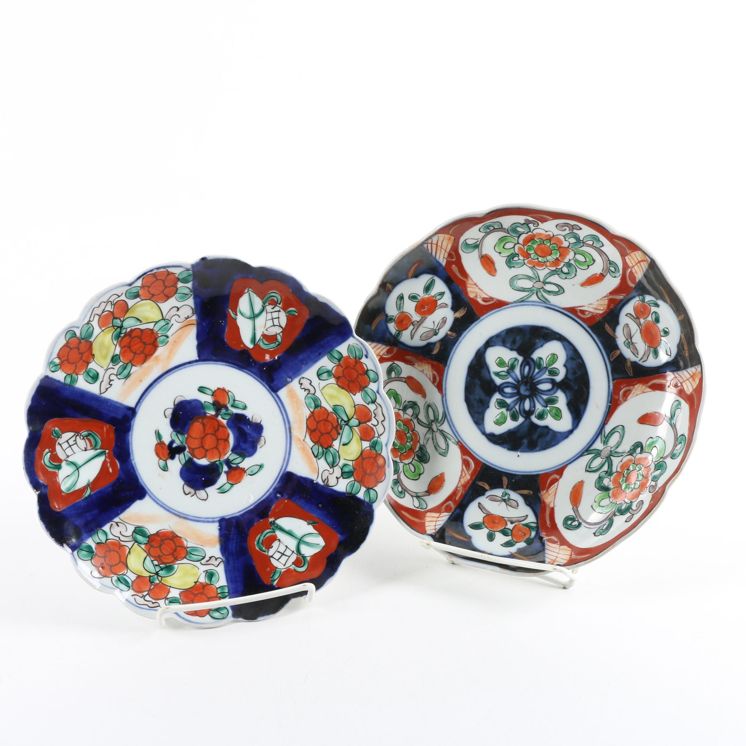 Vintage Hand-Painted Japanese Imari Porcelain Plates