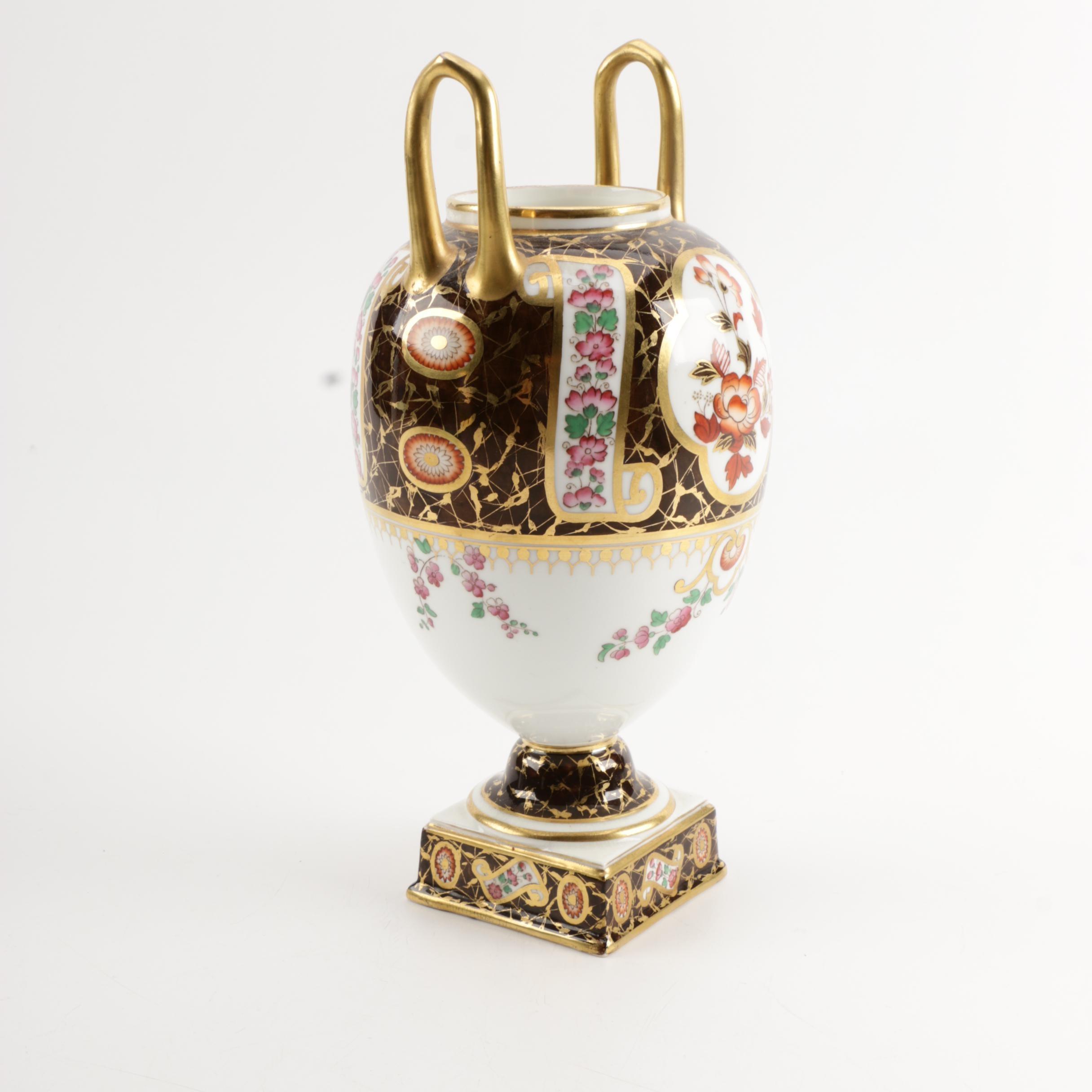 19th Century Wedgwood Imari-Style Porcelain Vase
