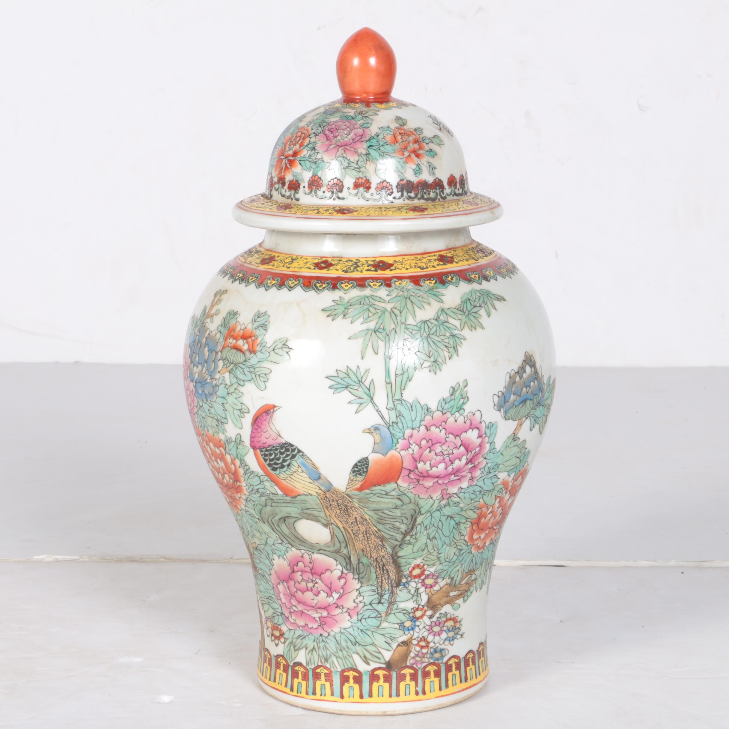 Chinese Ceramic Urn with Pheasant and Peony Designs
