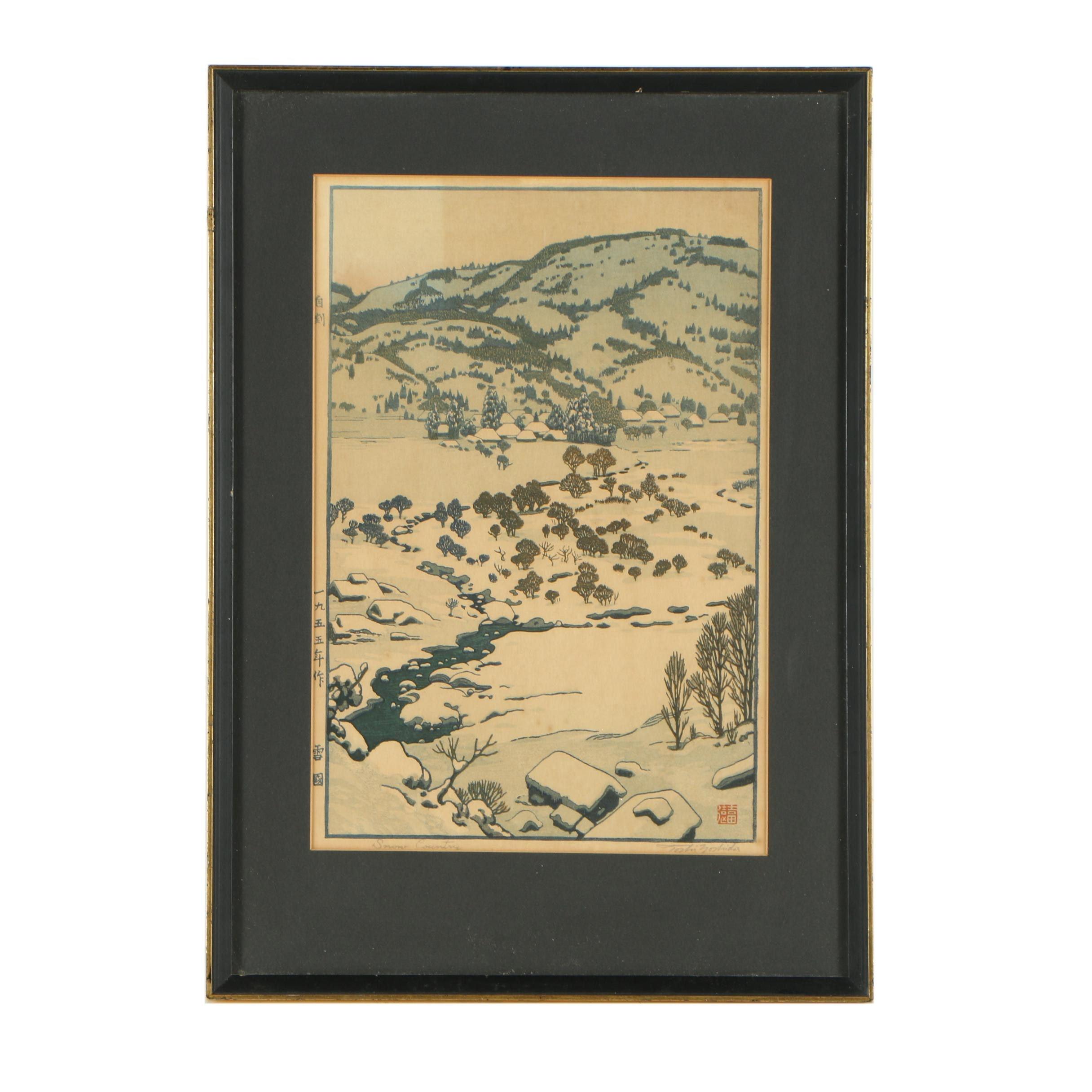 "Yoshida Toshi ""Snow Country"" Shin-hanga Woodblock Print with ""Jikoku"" Seal"