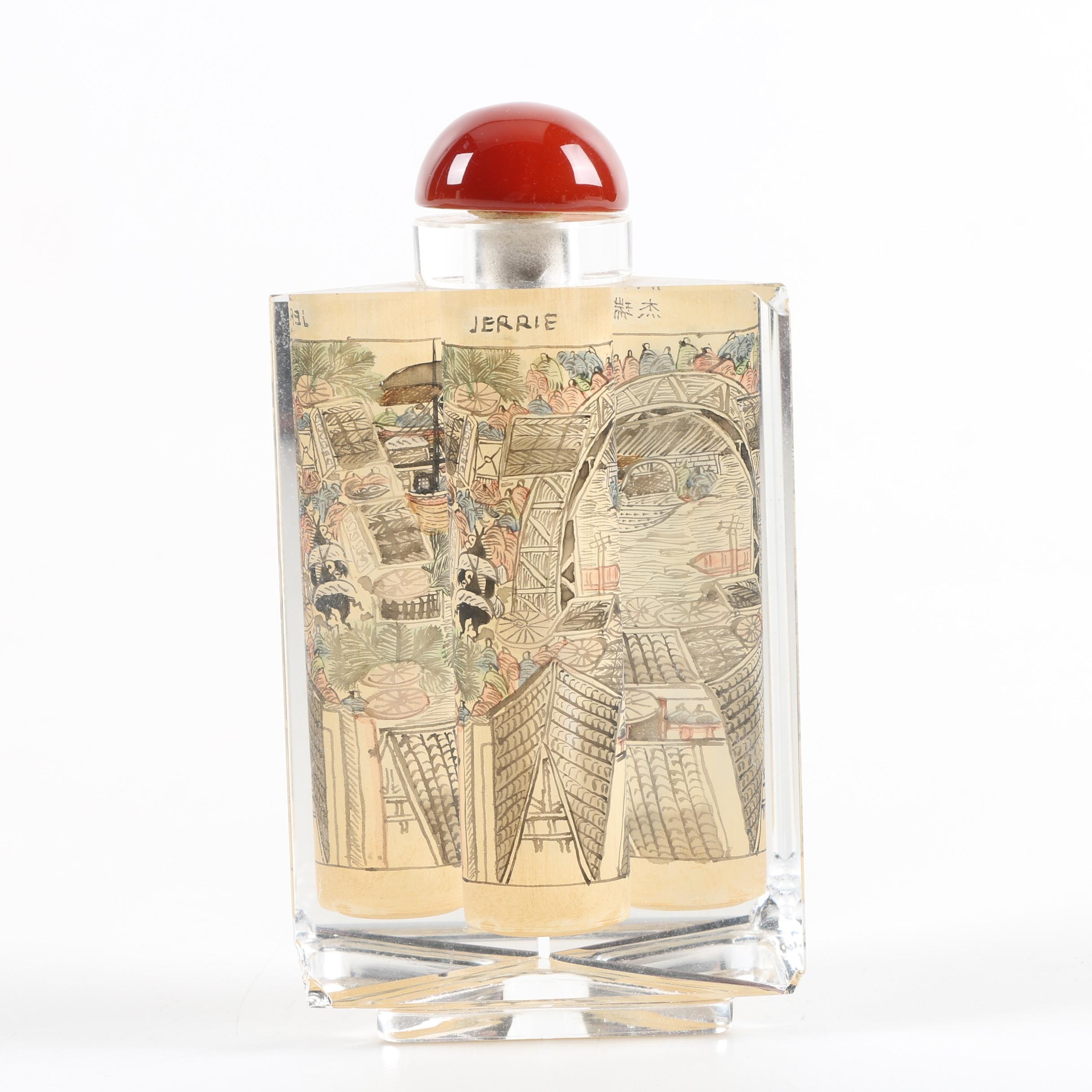Chinese Lucite Snuff Bottle