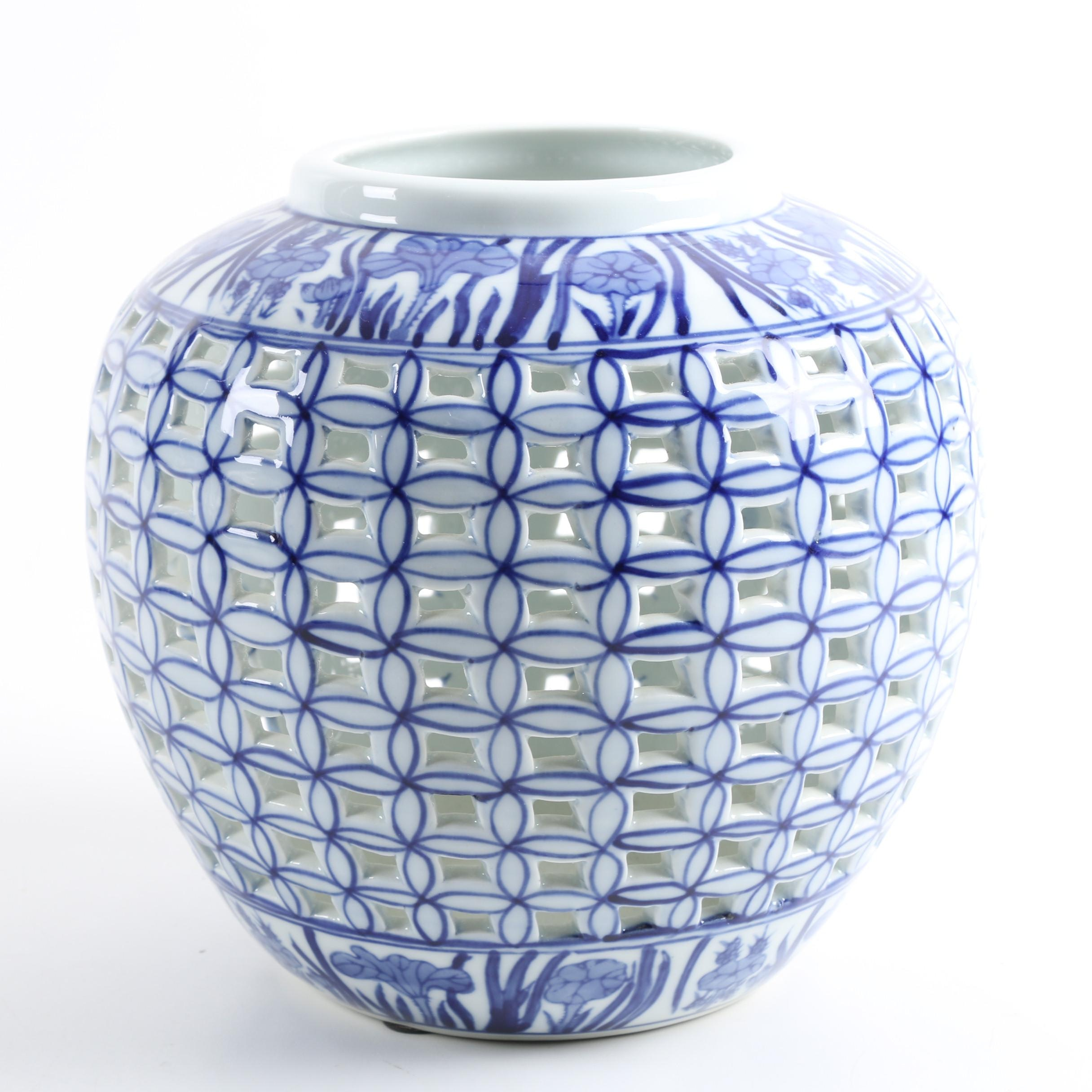 Chinese Blue and White Reticulated Porcelain Vase