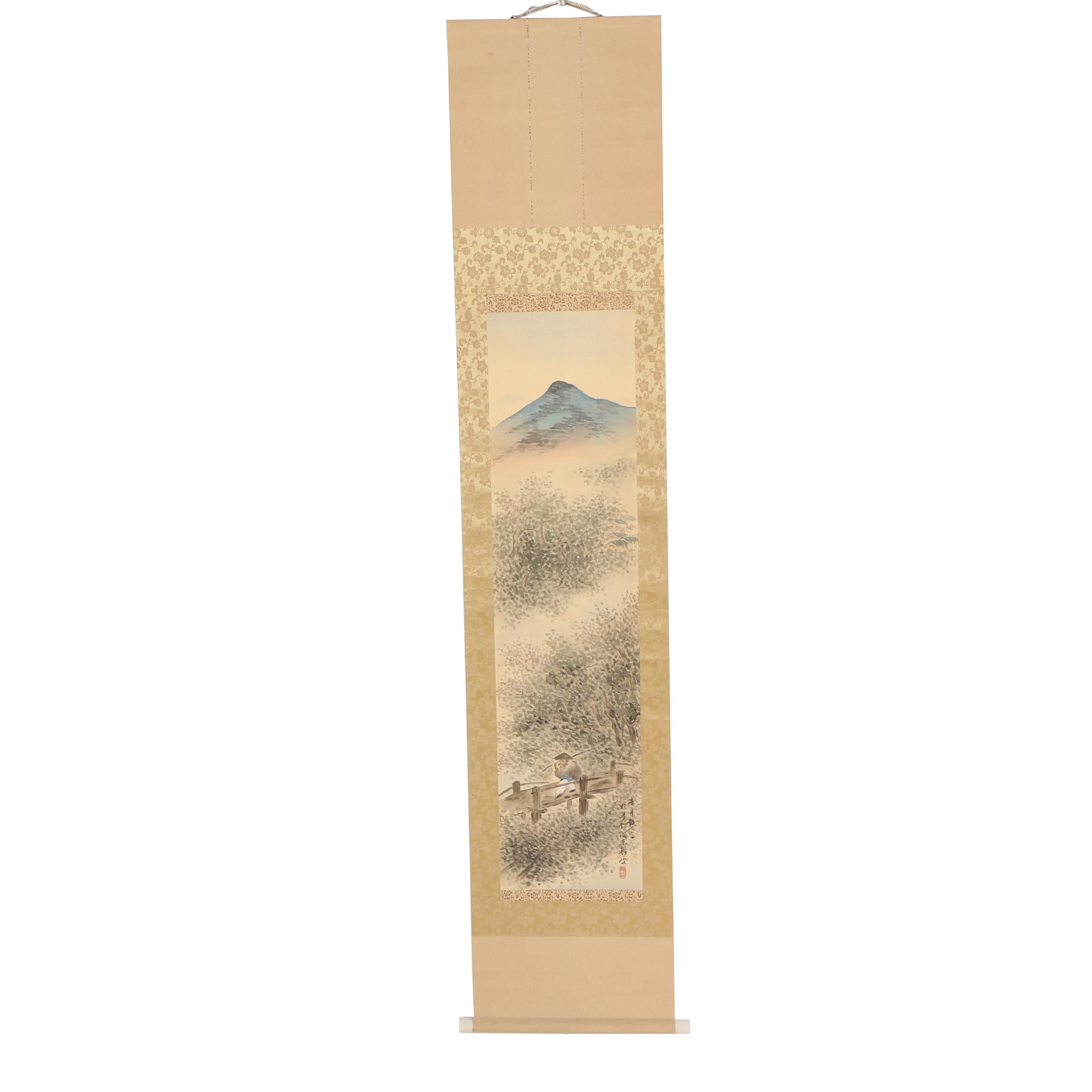 Chinese Watercolor Hanging Scroll