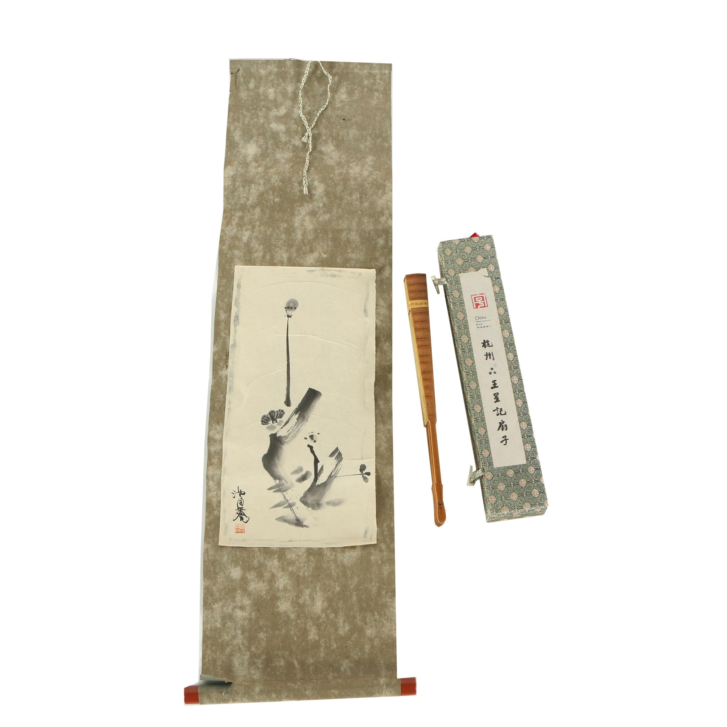 Chinese Ink Hanging Scroll with a Bamboo Fan