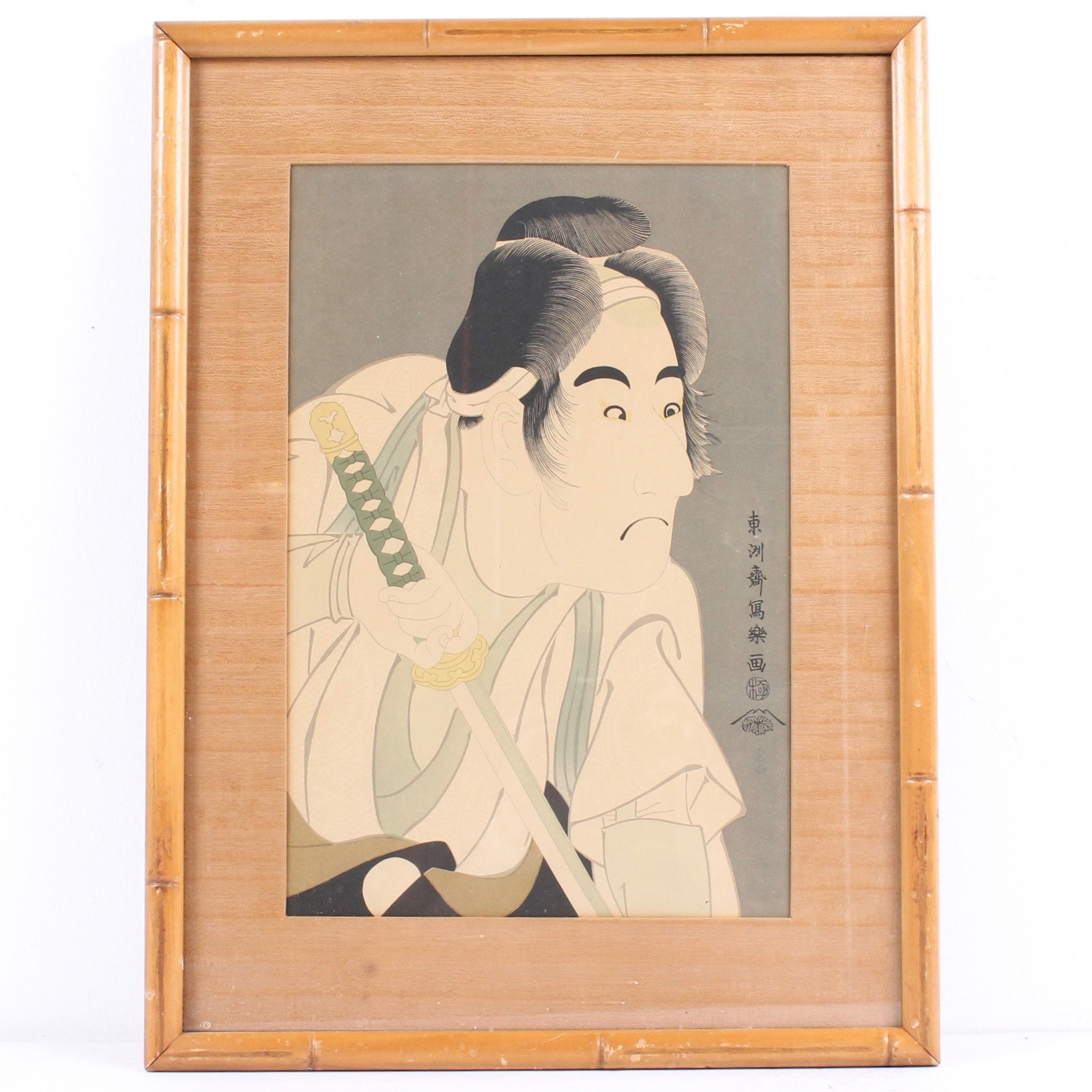 Japanese Woodblock Print After Toshusai Sharaku