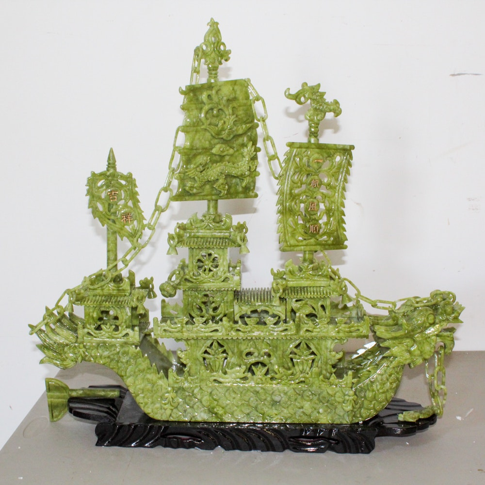 Chinese Carved Stone Dragon Ship