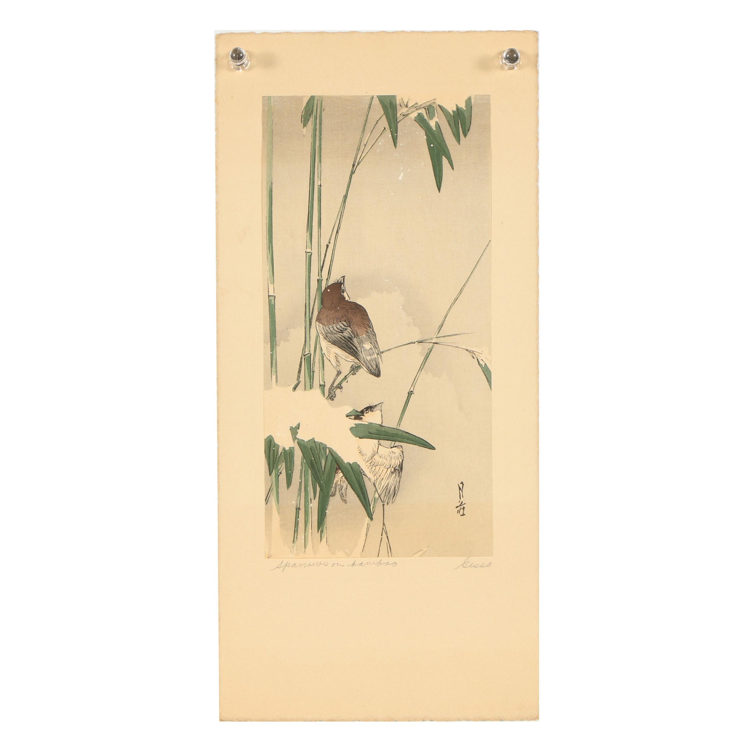 "Yoshimoto Gessō Woodblock ""Sparrows and Bamboo in Snow"""