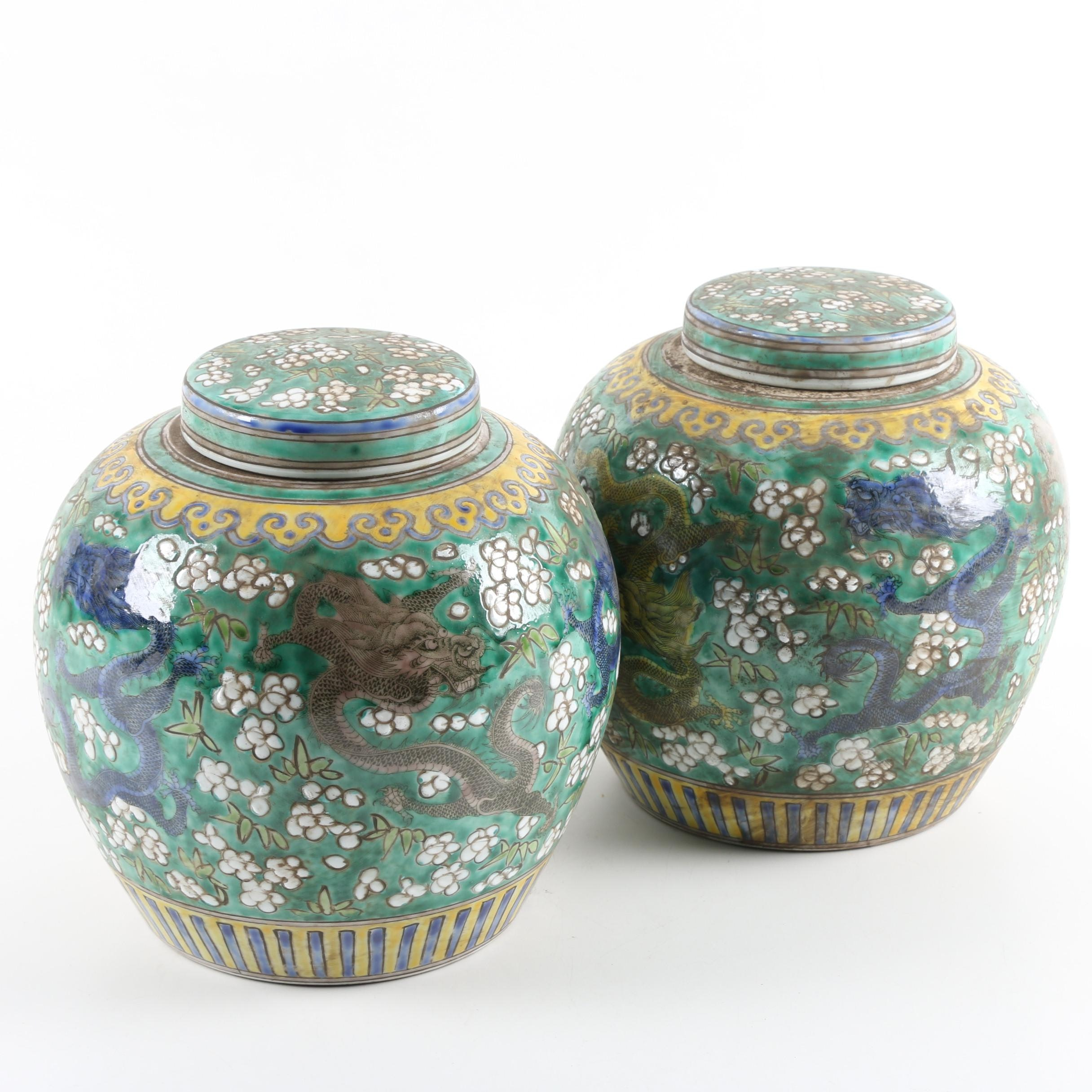 Chinese Ceramic Lidded Jars