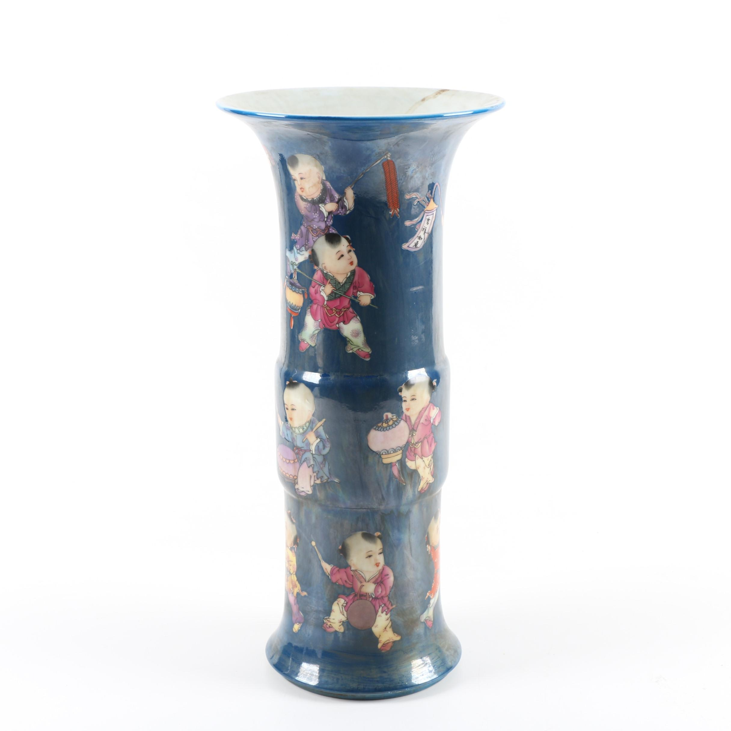 Chinese Gu Shaped Ceramic Vase
