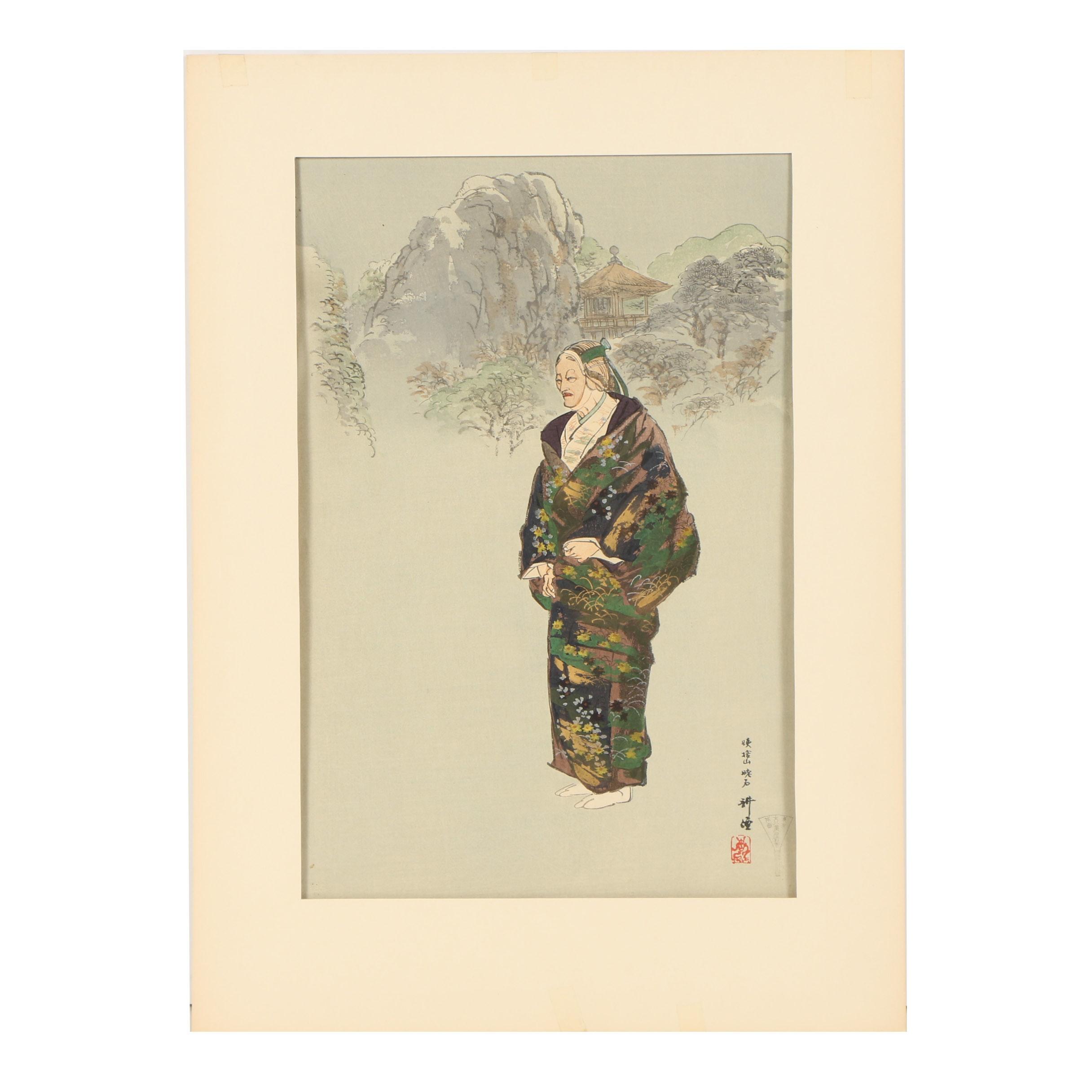 """Tsukioka Kōgyo Woodblock """"Oba-sute"""""""