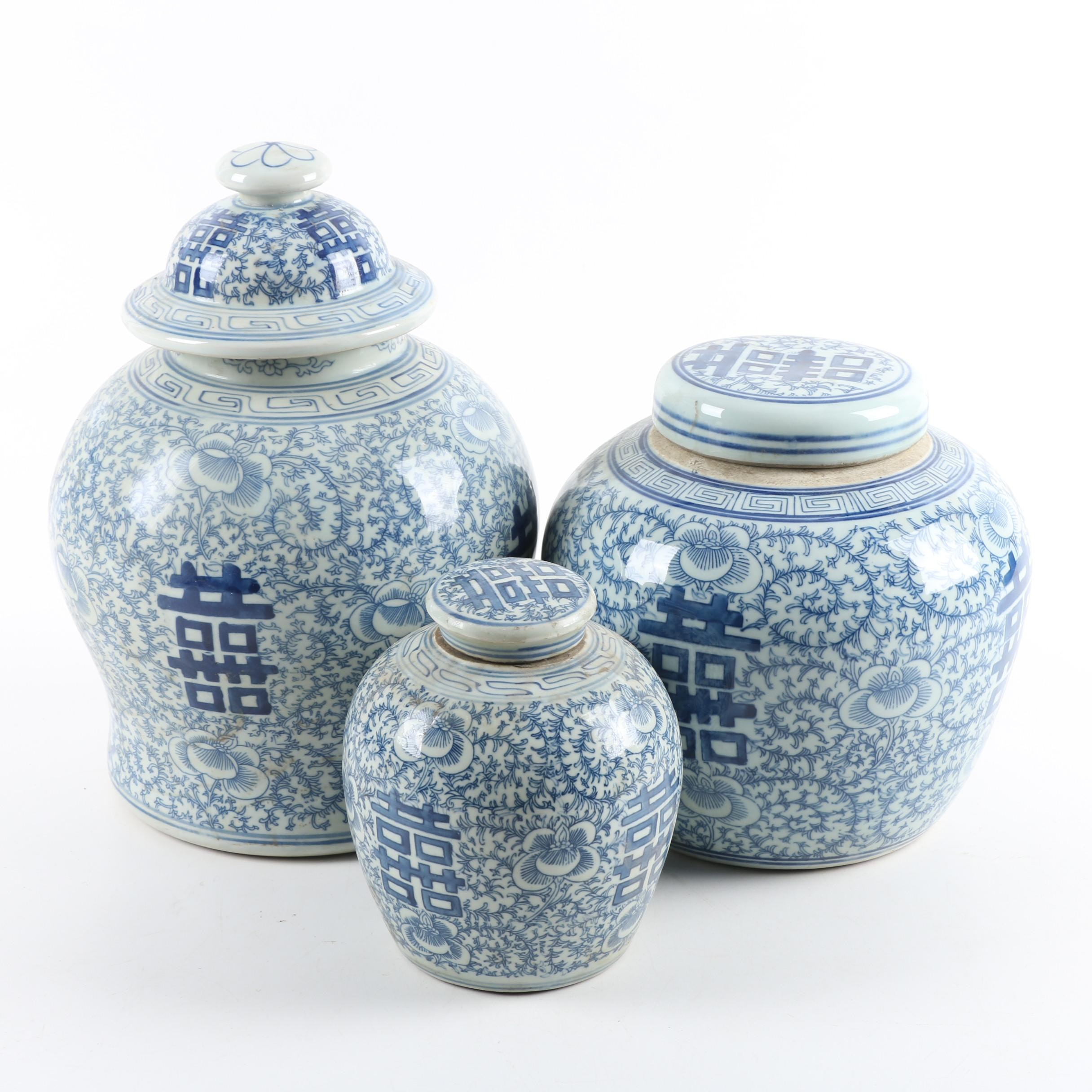 Chinese Blue and White Double Happiness Ceramic Ginger Jars