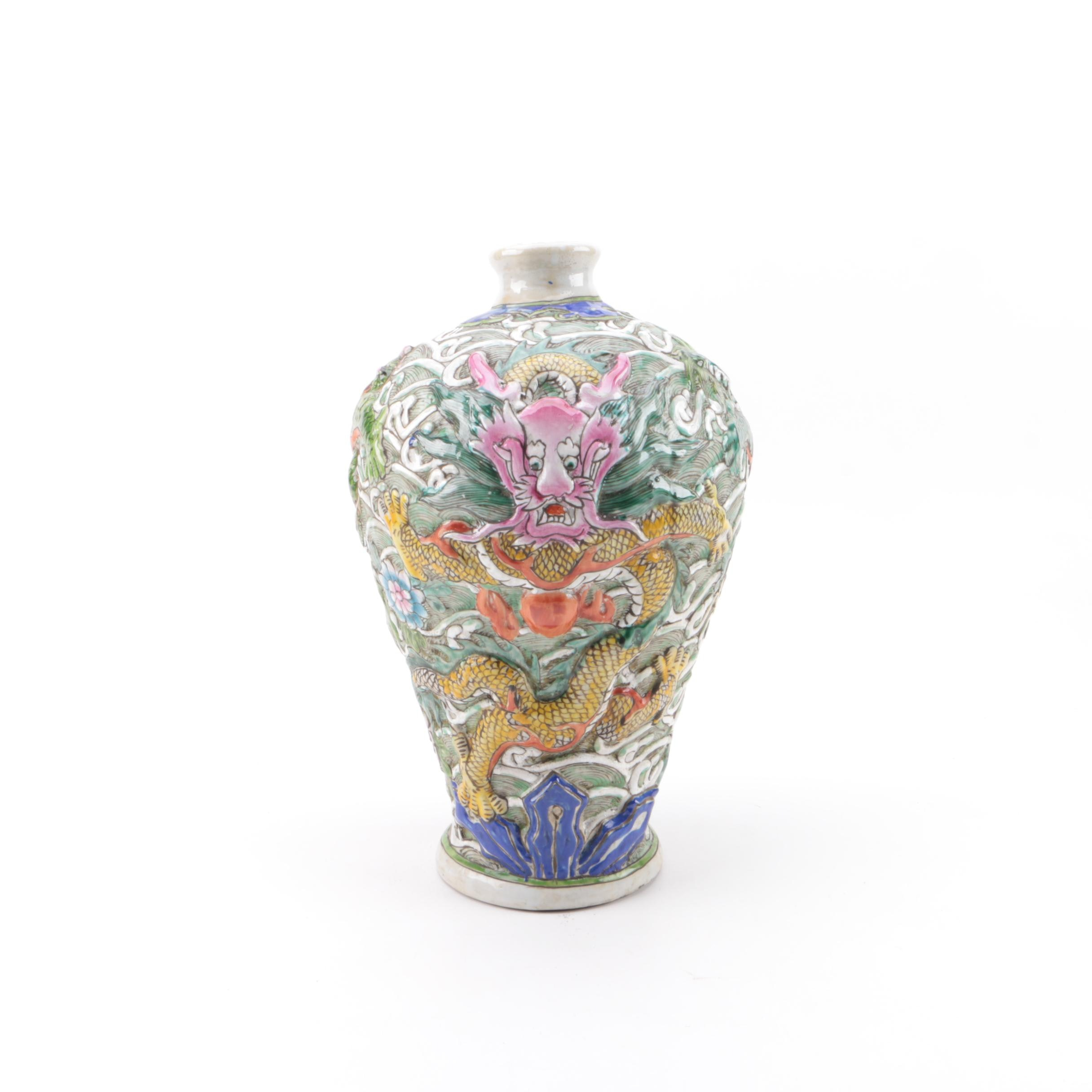 Chinese Dragon Painted Ceramic Vase