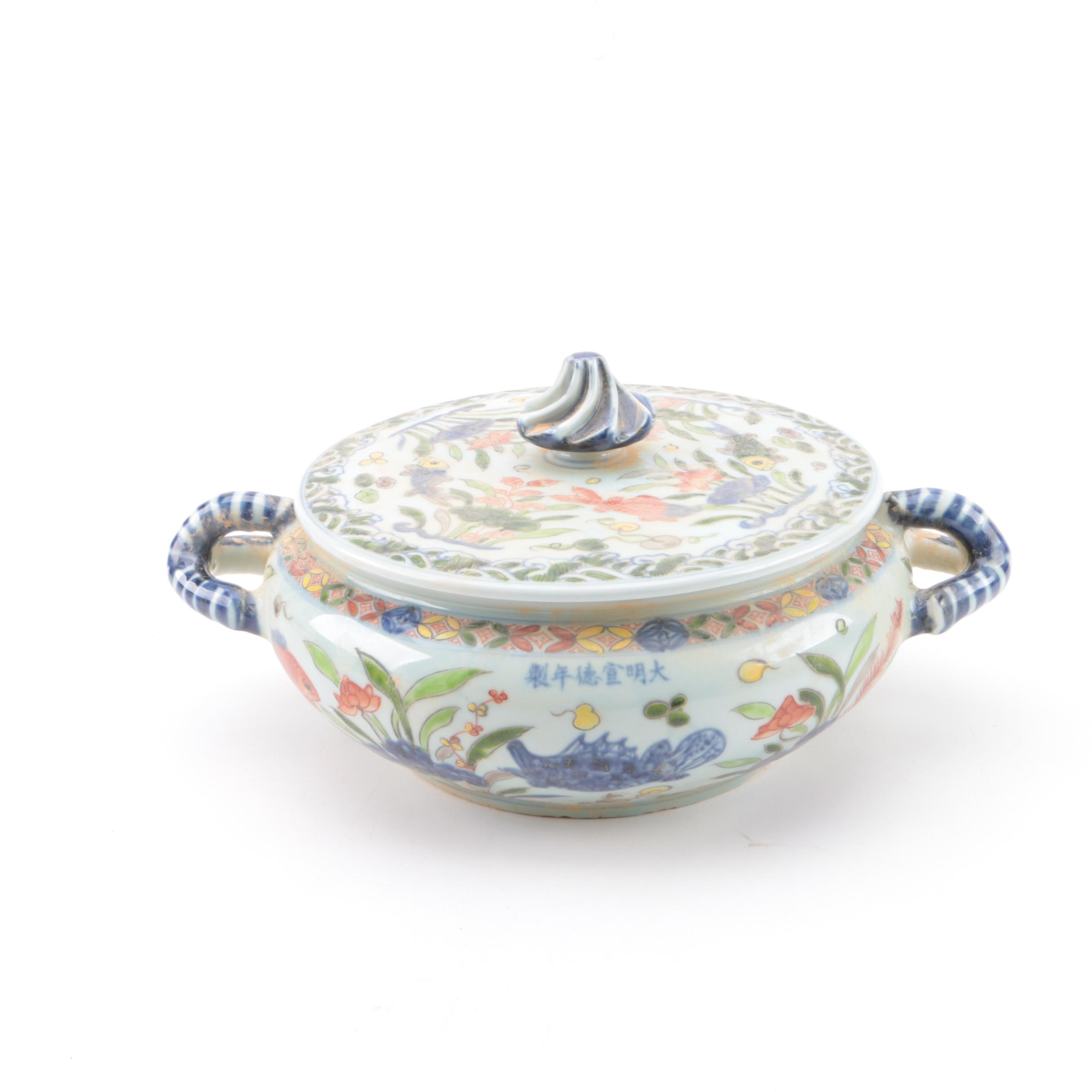 Chinese Hand Painted Lidded Bowl