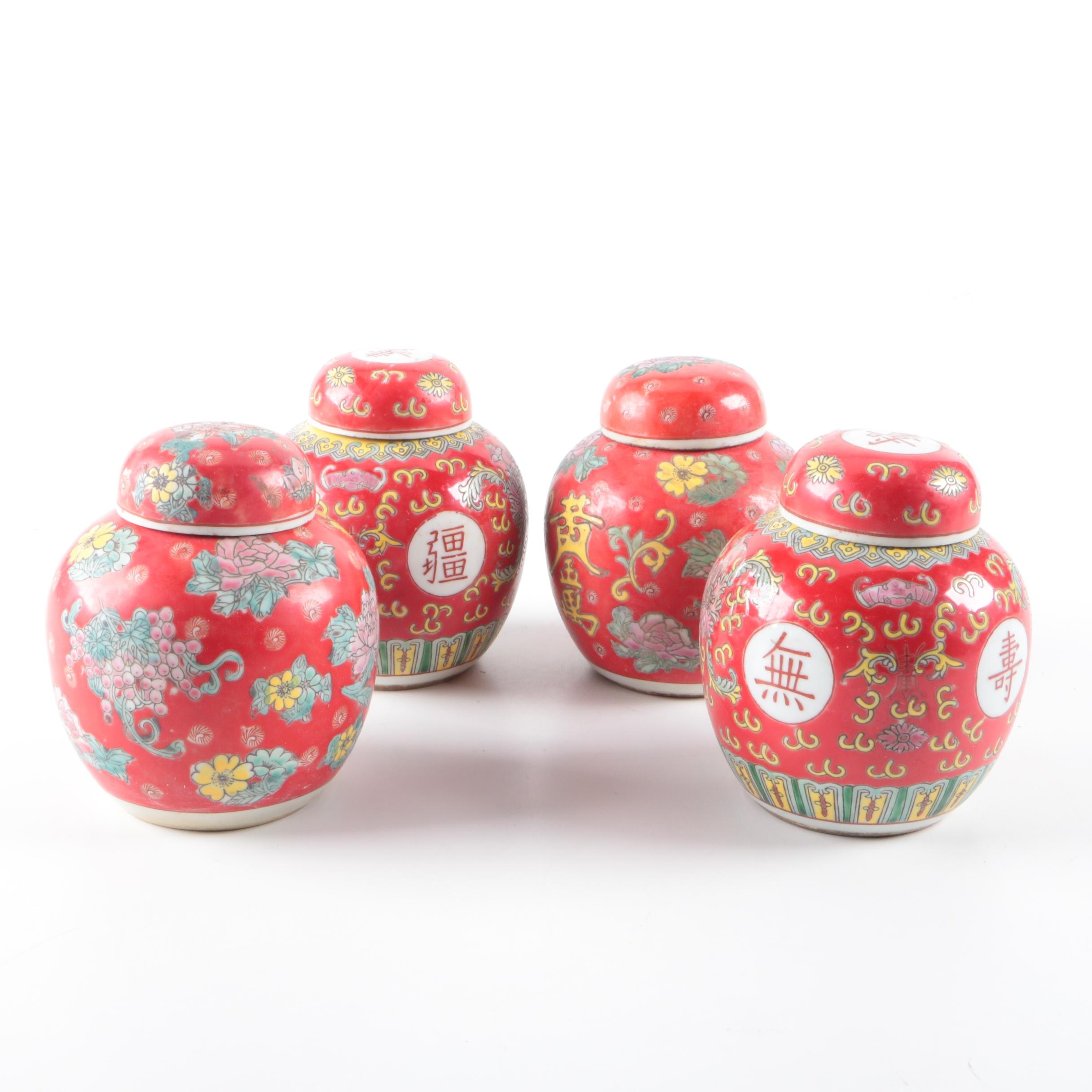 Chinese Hand-embellished Porcelain Ginger Jars