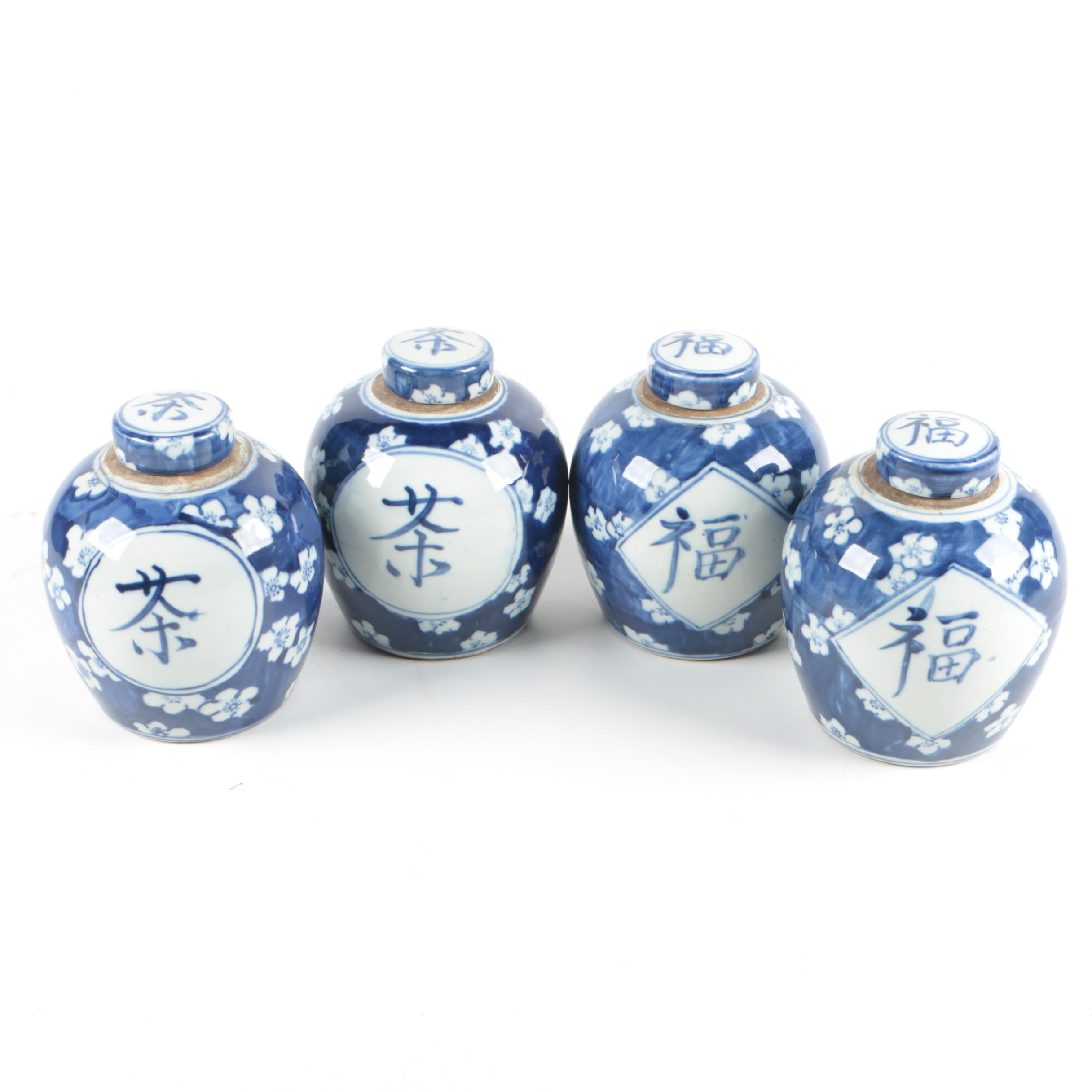 Chinese Blue and White Lidded Jars