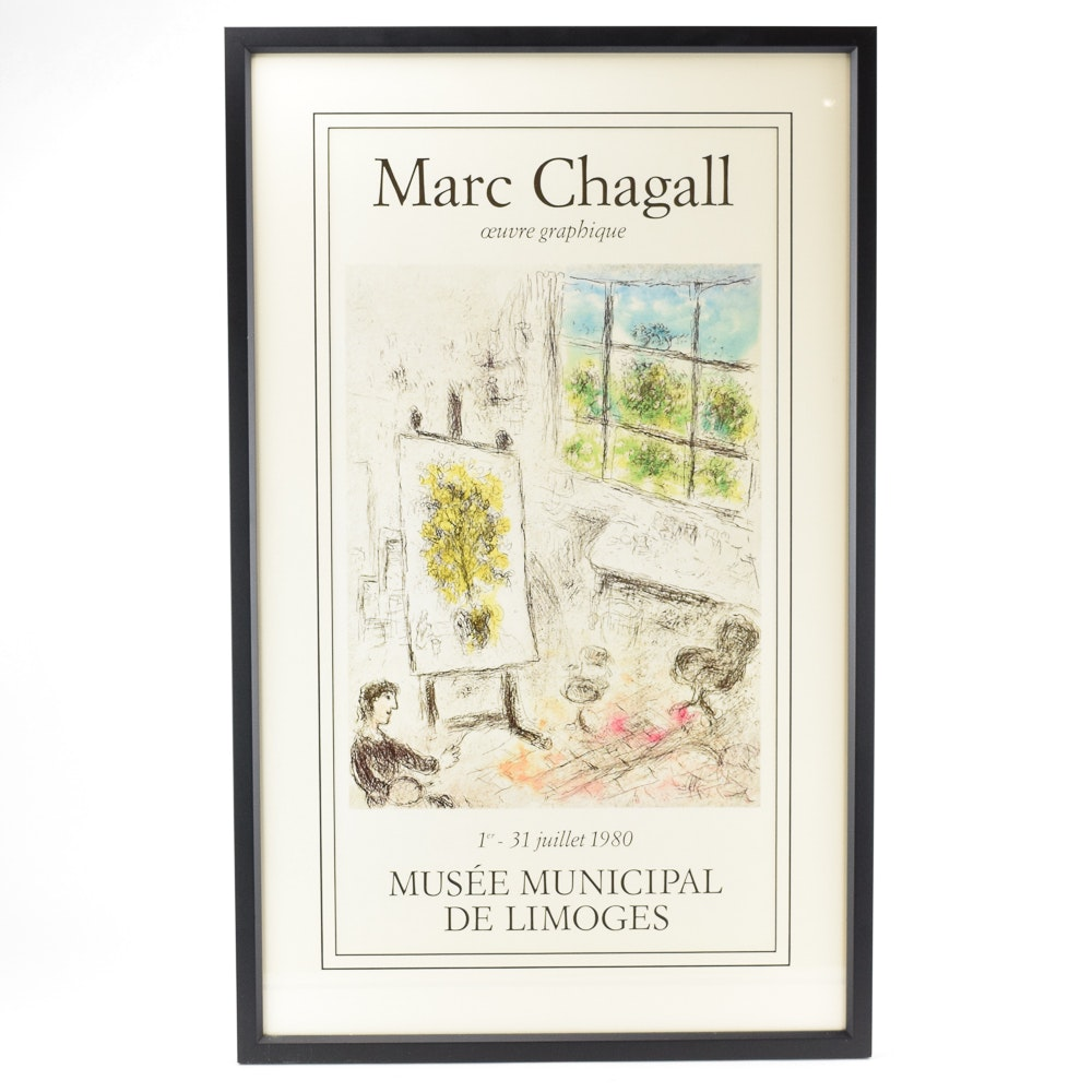 1980 Vintage Musee Municipal de Limoges Marc Chagall Exhibition Poster