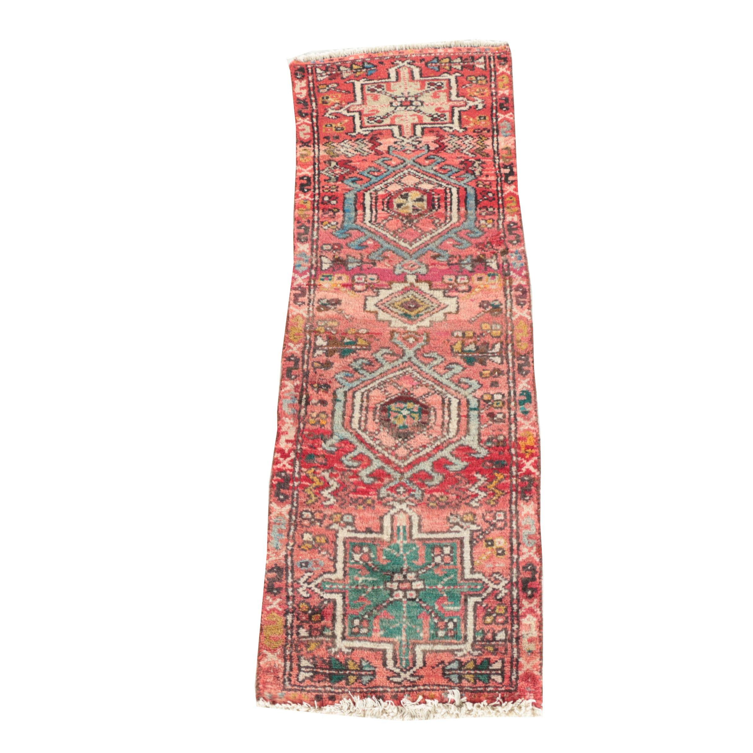 "Hand-Knotted Persian ""Karaja"" Carpet Runner"