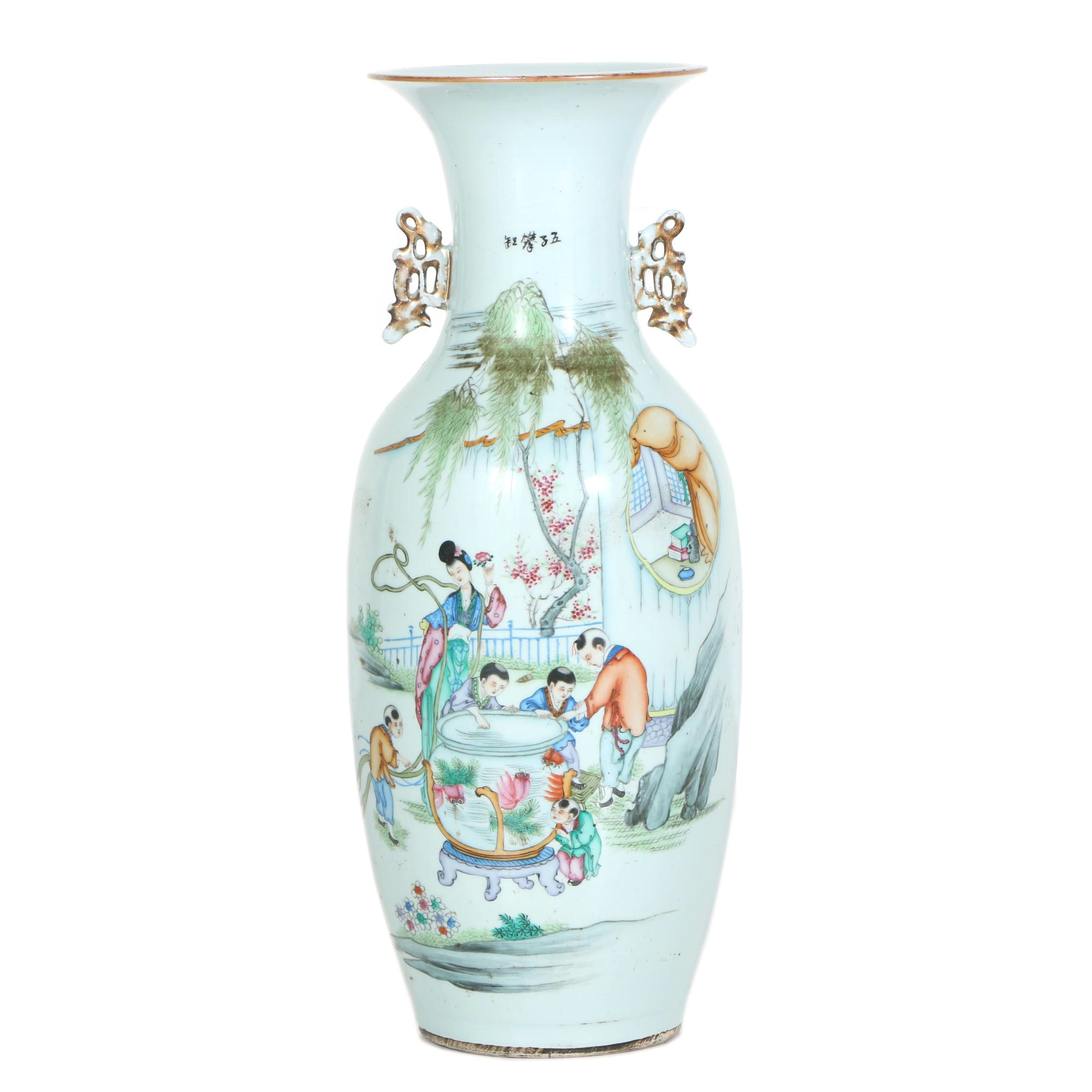 Vintage East Asian Hand Painted Porcelain Vase