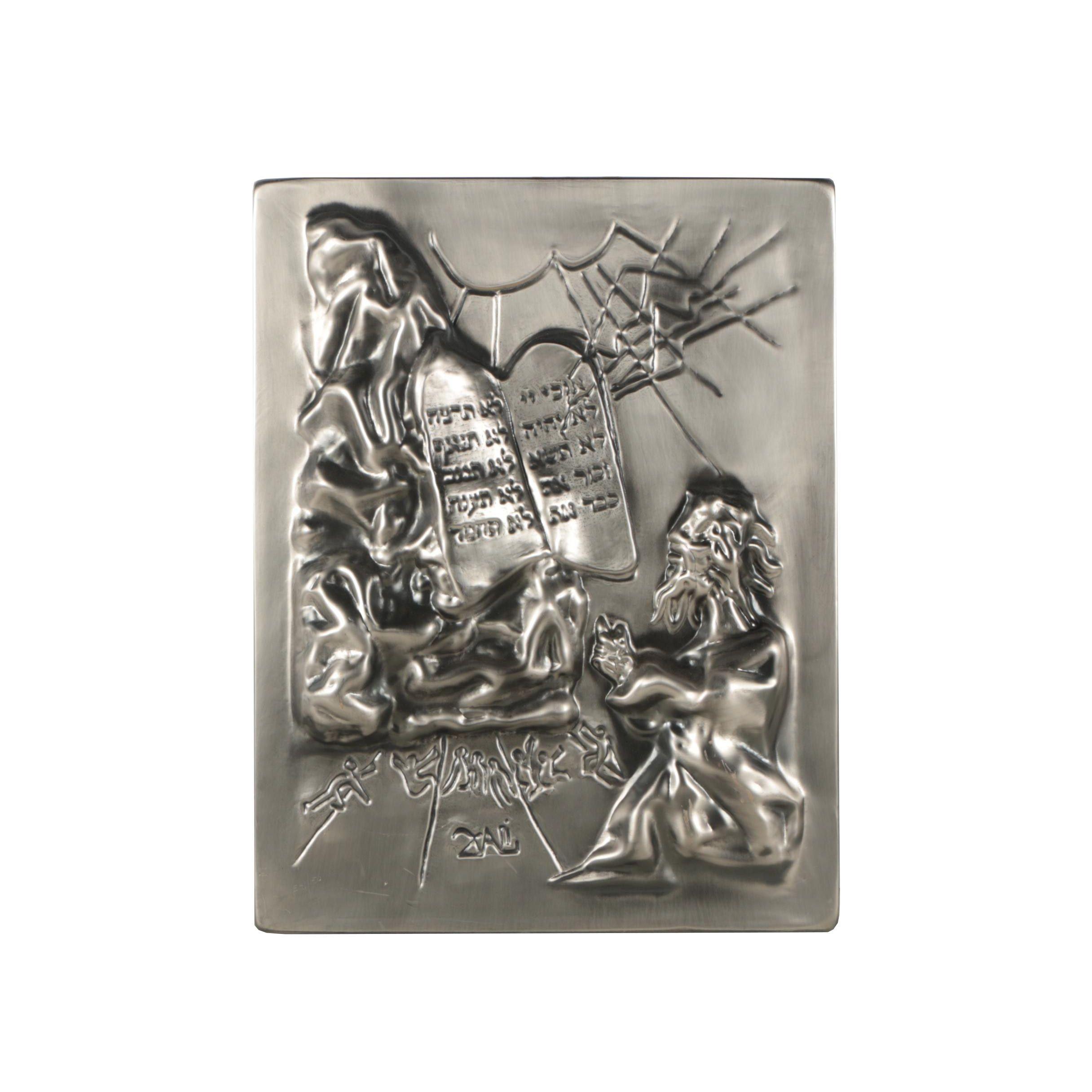 """Bas-Relief of Salvador Dali's """"The Ten Commandments"""""""