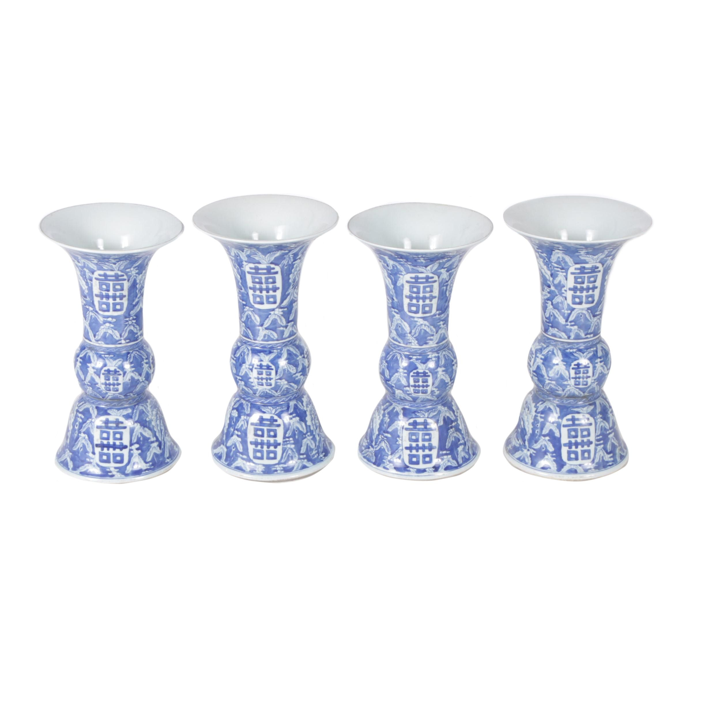 Chinese Blue and White Double Happiness Gu-Shaped Ceramic Vases