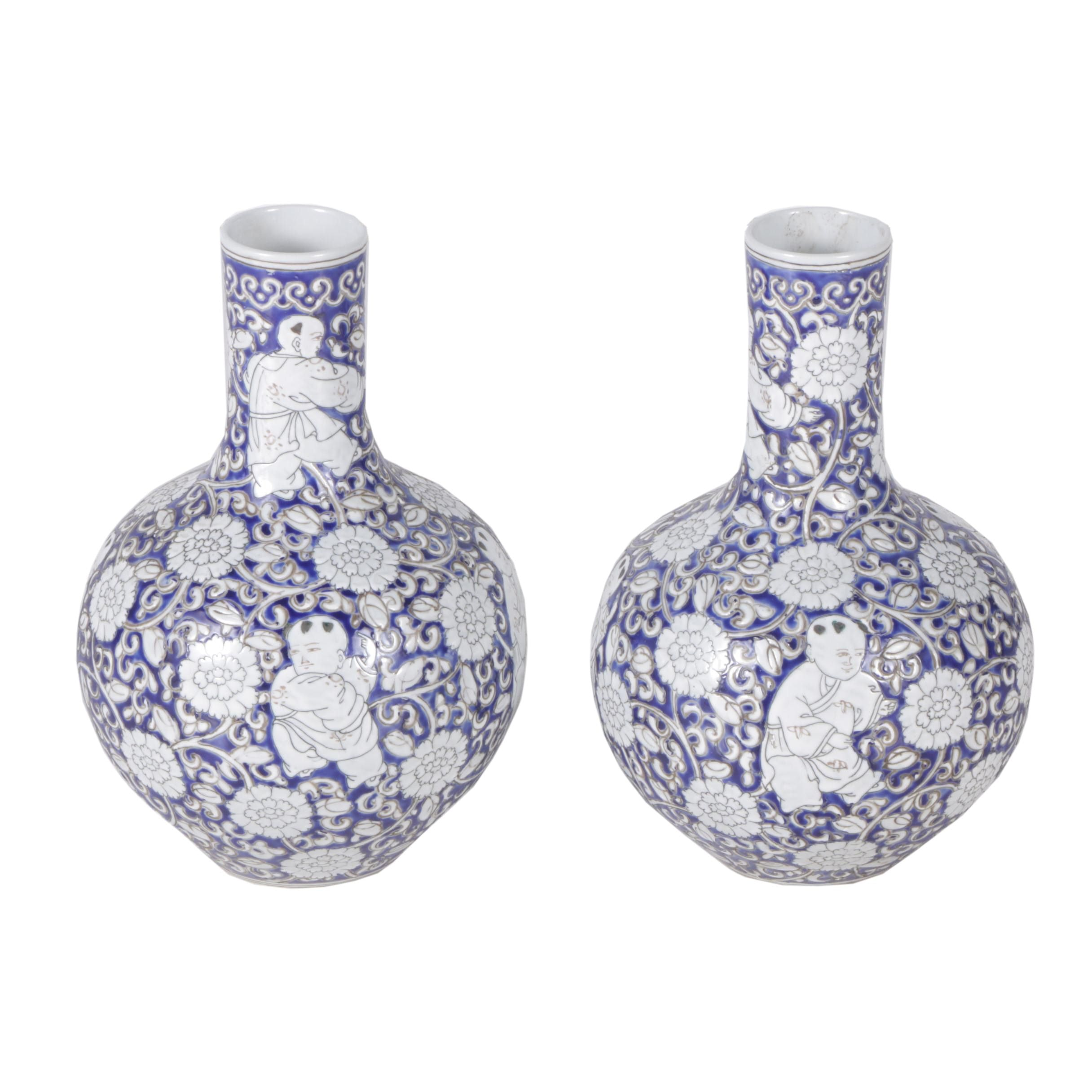 Chinese Blue and White Floral Vases