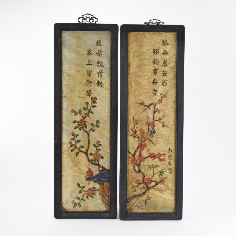 Chinese Mixed Media Stone Wall Hangings