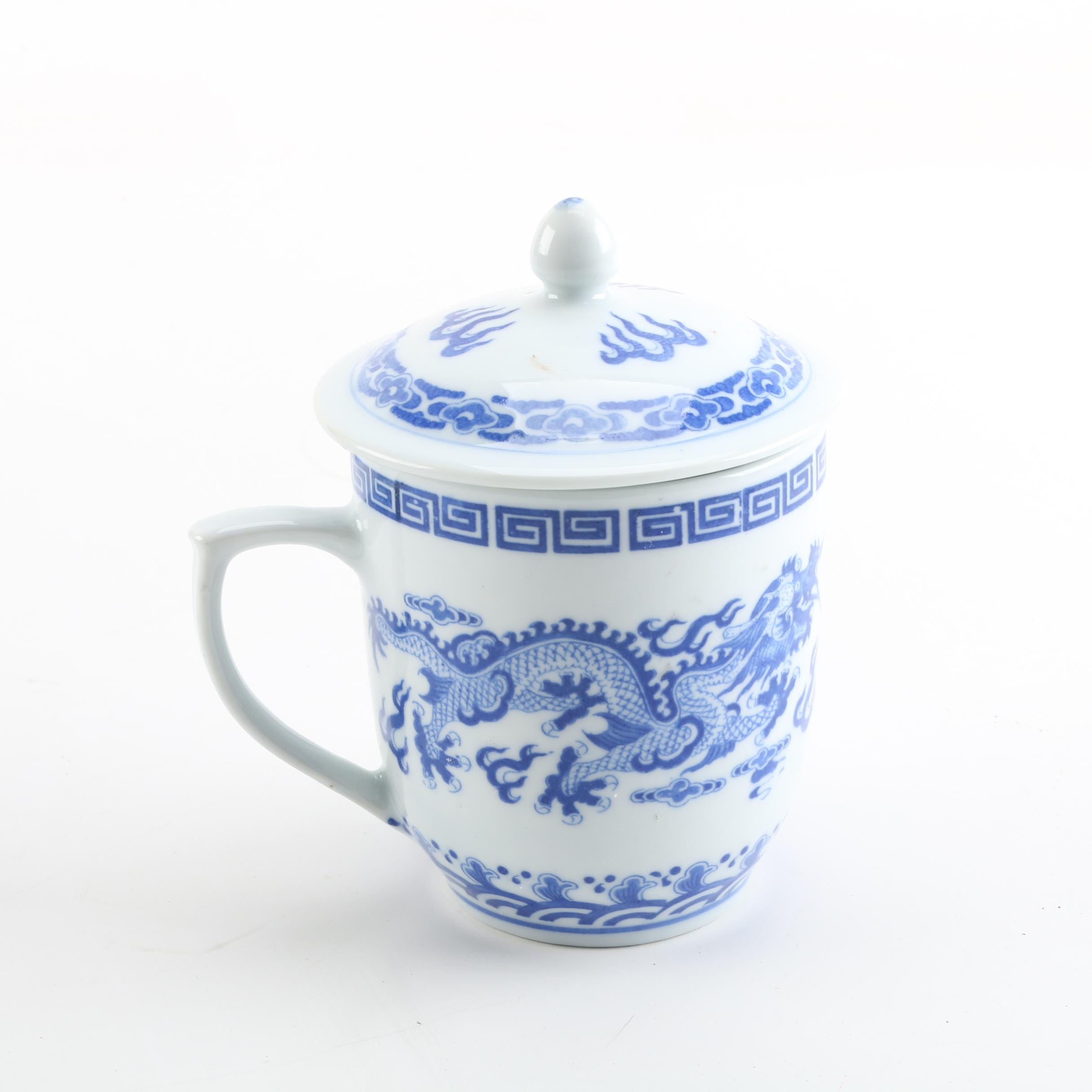 Chinese Porcelain Lidded Cup