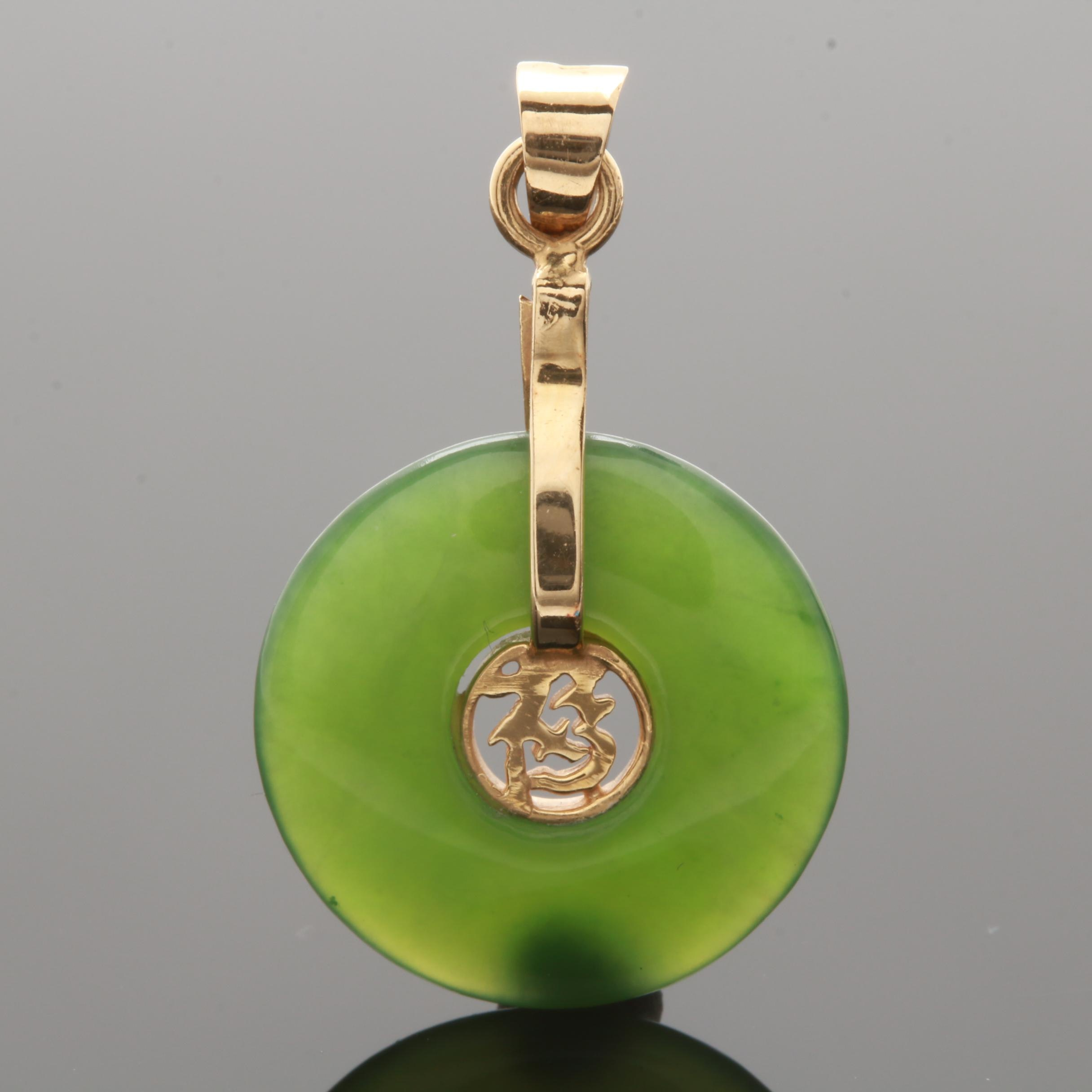"18K Yellow Gold ""Good Fortune"" Nephrite Pendant"