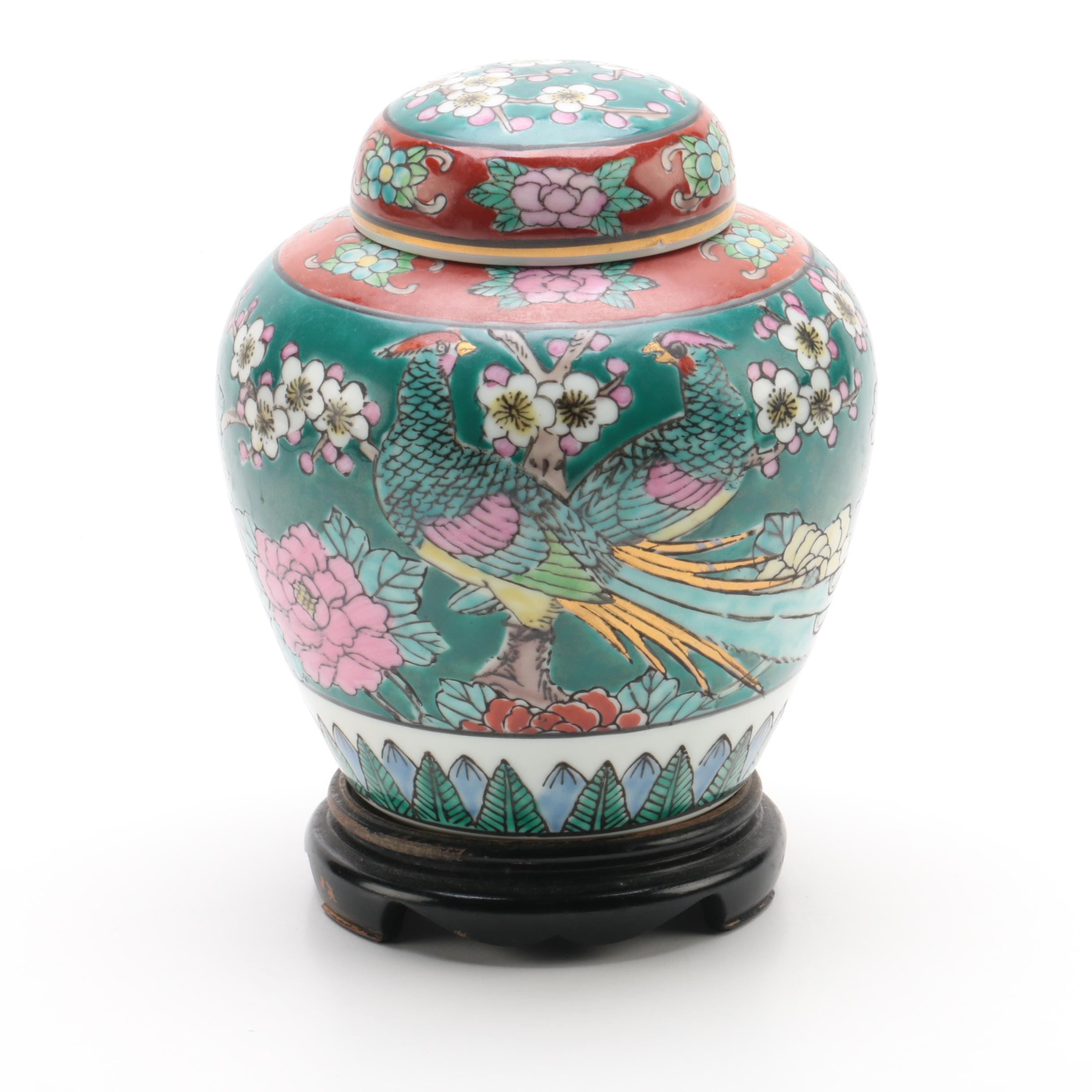 Japanese Gold Imari Hand-Painted Ginger Jar