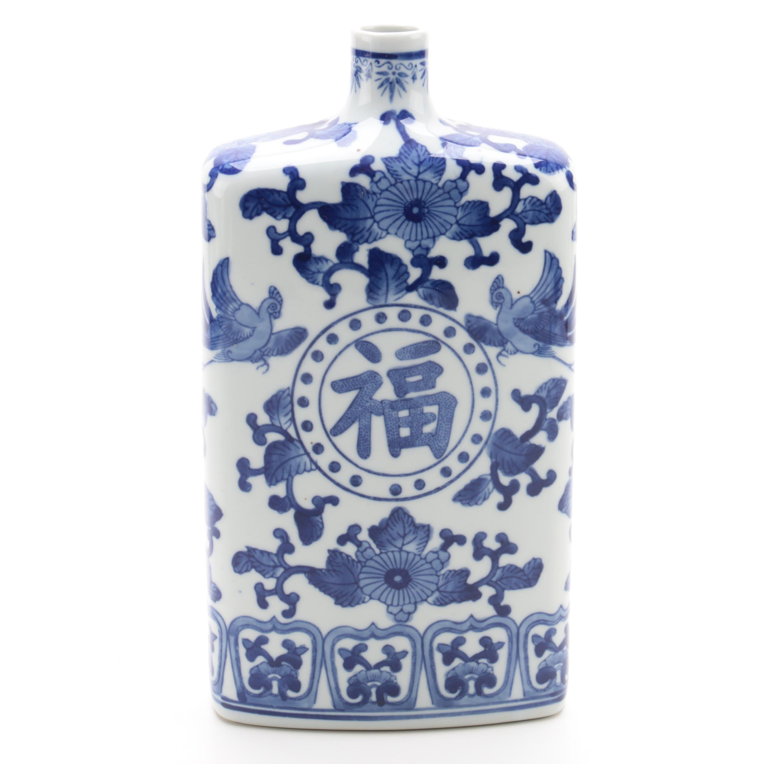 Chinese White and Blue Flask Vase