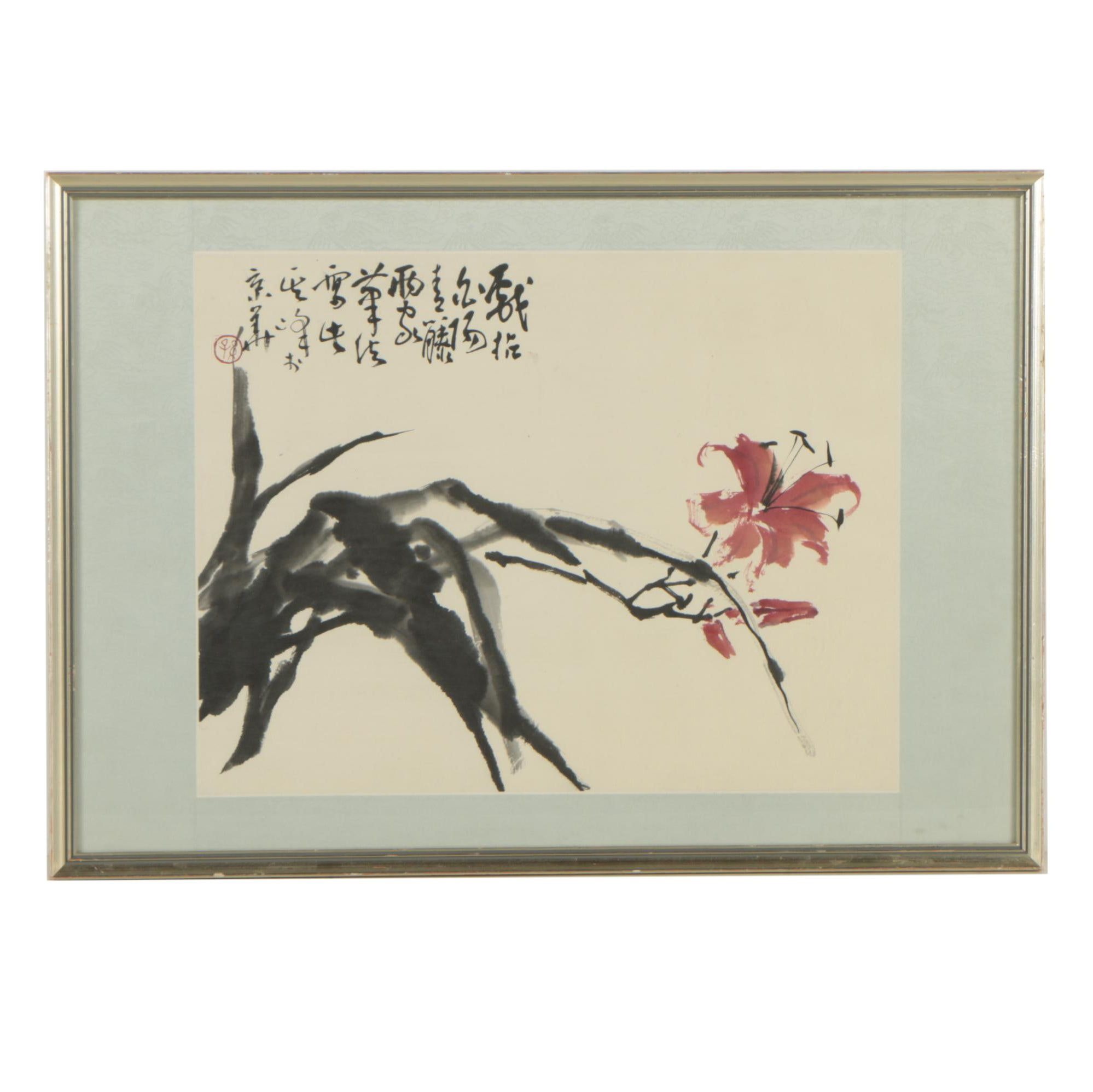 Chinese Watercolor Painting of a Lily