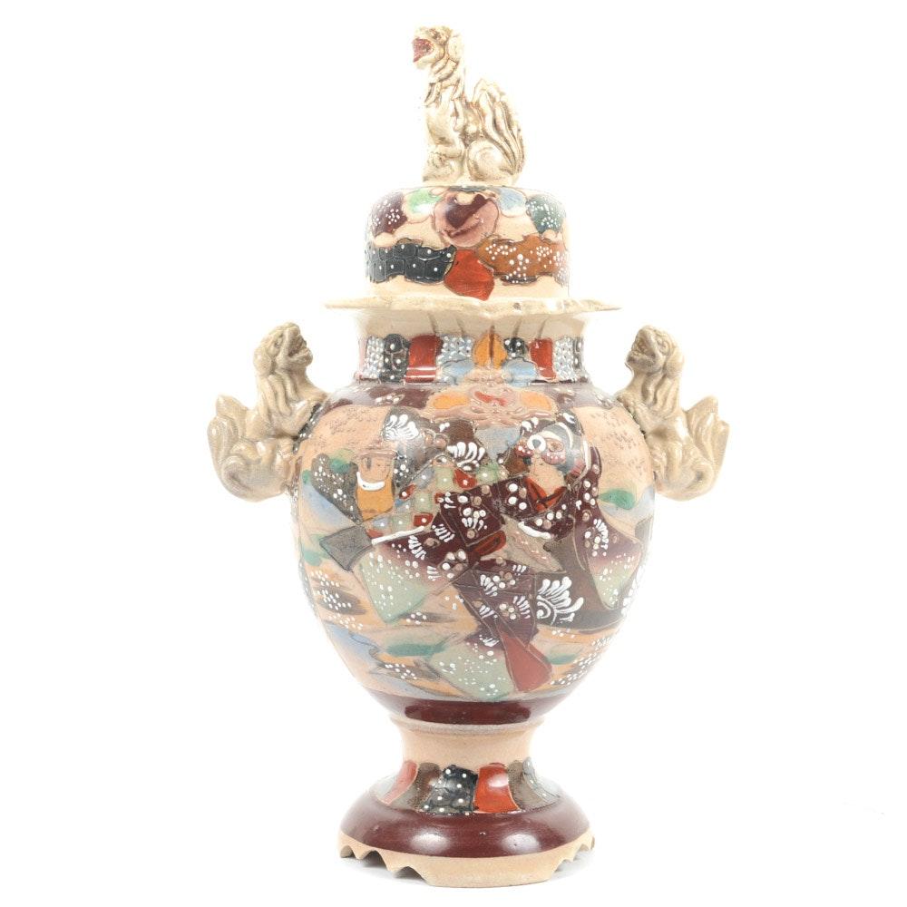 Vintage Japanese Shōwa Era Imari-Style Lidded Vase