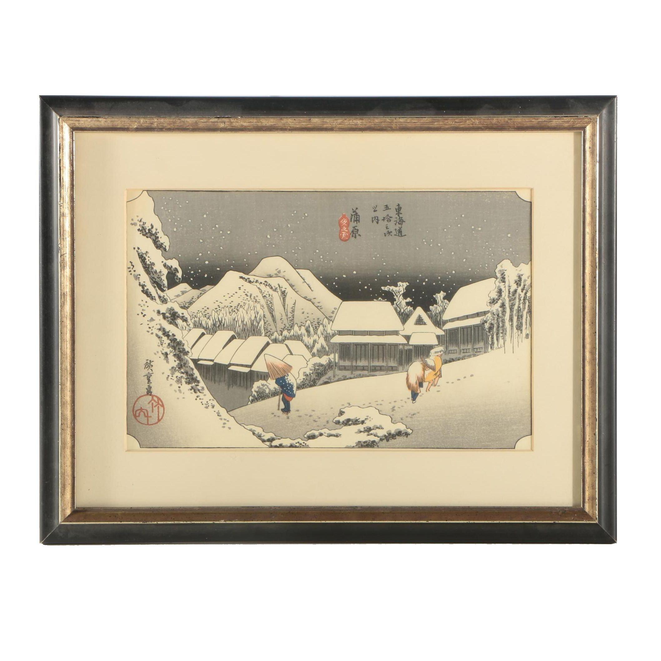 """Japanese Woodblock Print After Utagawa Hiroshige """"Kanbara: Night Snow"""""""