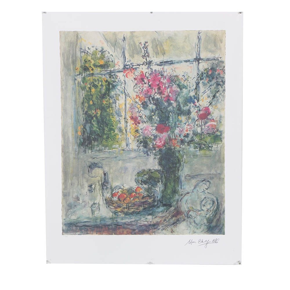 "After Marc Chagall Limited Edition Offset Lithograph Print ""Fruit And Flowers"""