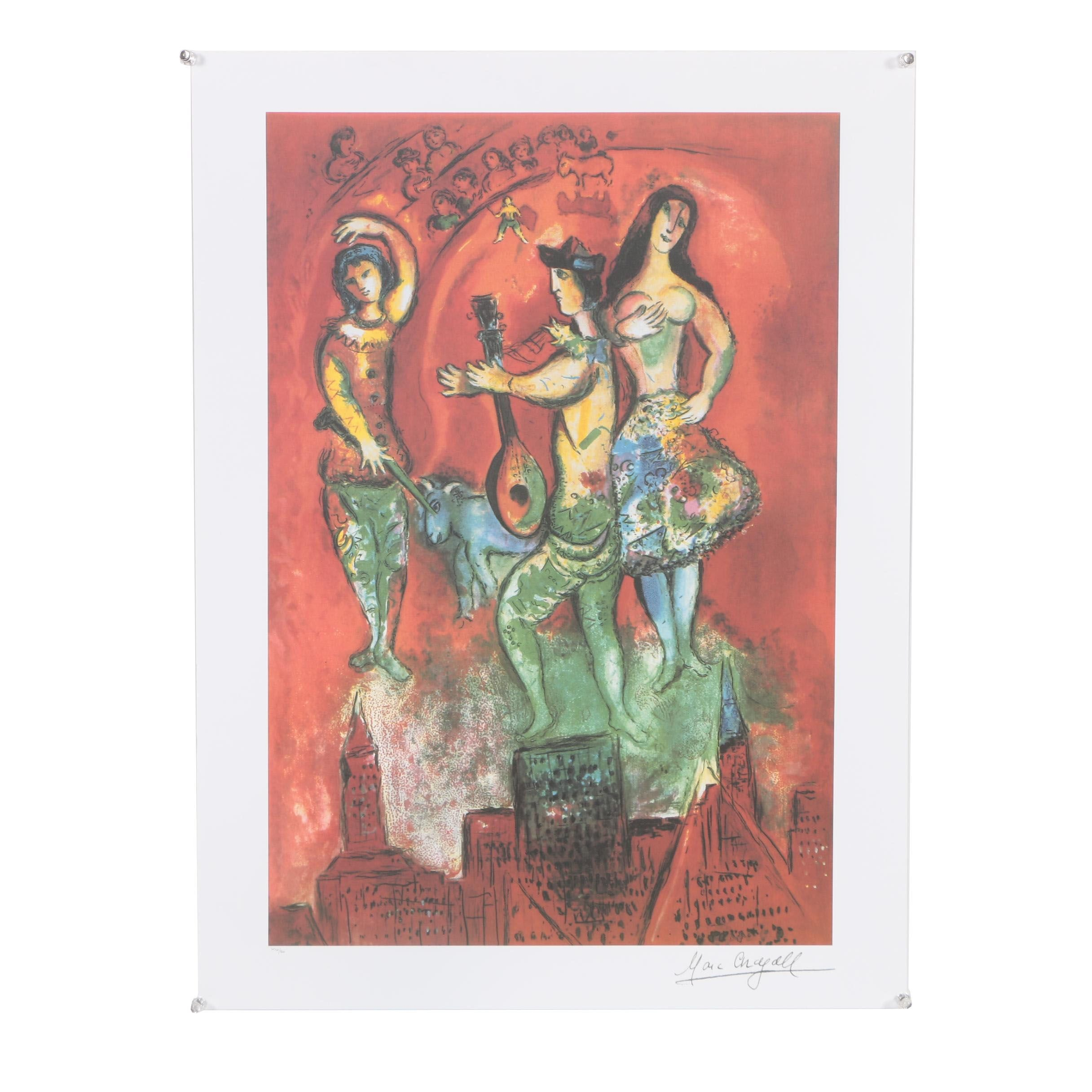 "Limited Edition Offset Lithograph After Marc Chagall ""Carmen"""