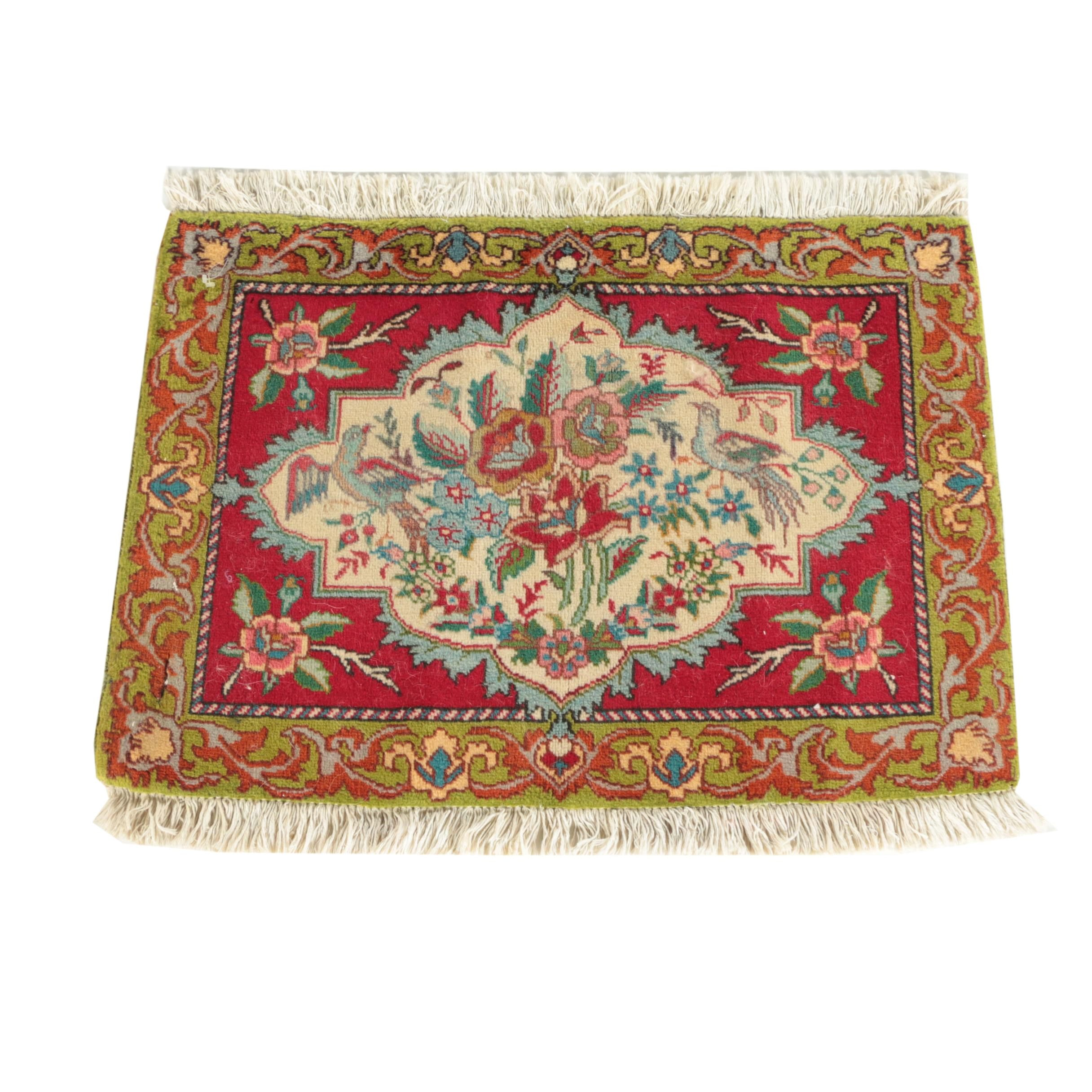 Hand Knotted Persian Pictorial Accent Rug
